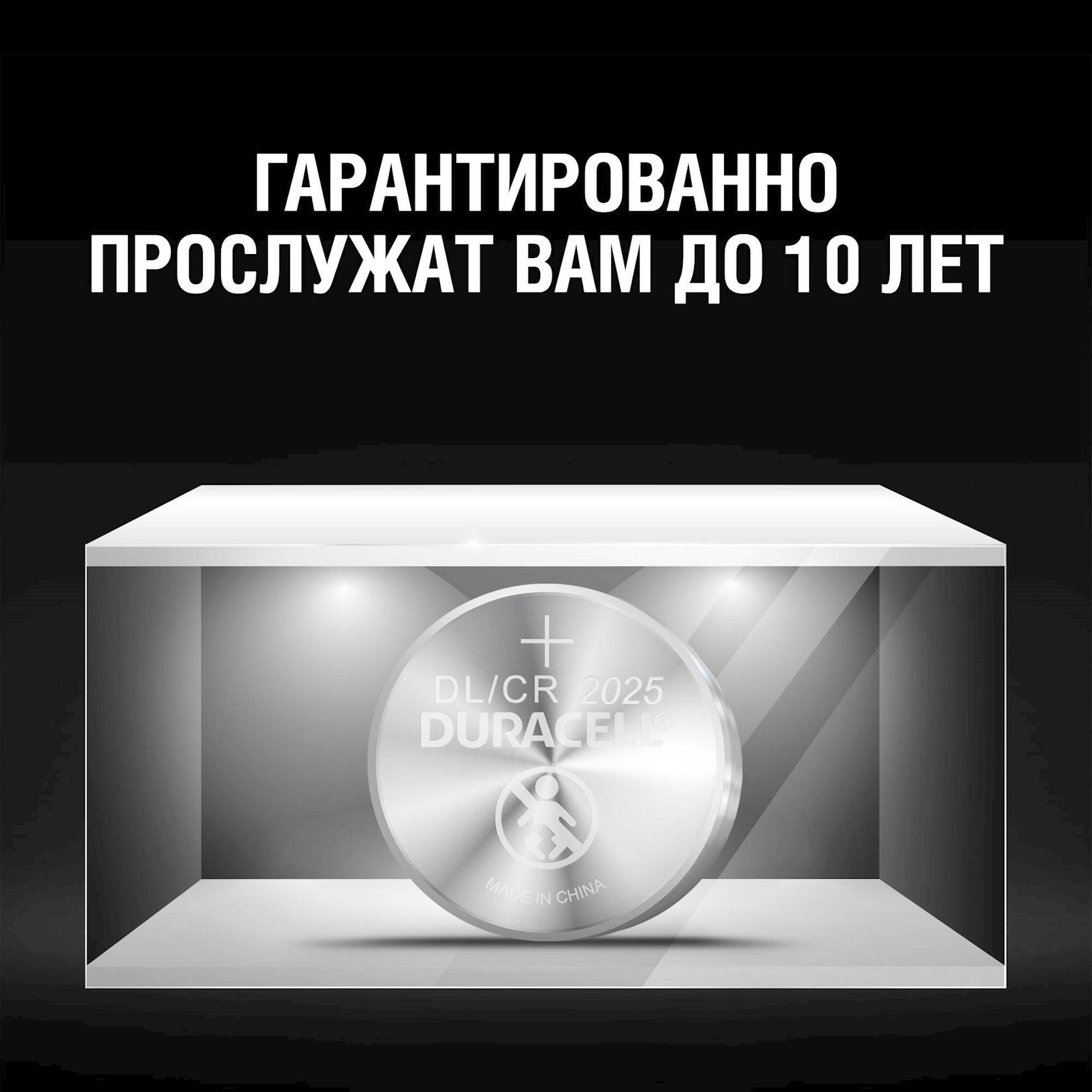 Batareya Duracell DLCR2025B2 Lithium Coin Cell Battery, 2 əd