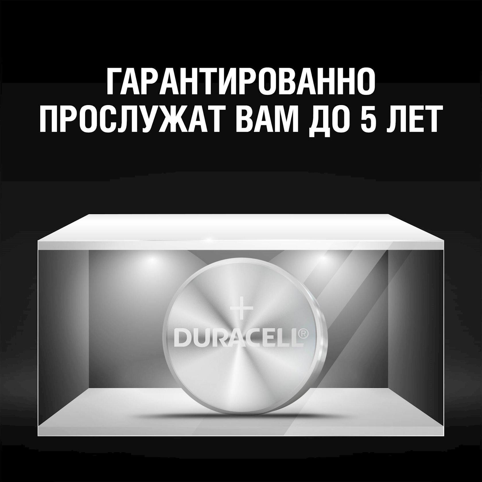 Batareya Duracell LR44 A76, 2 əd