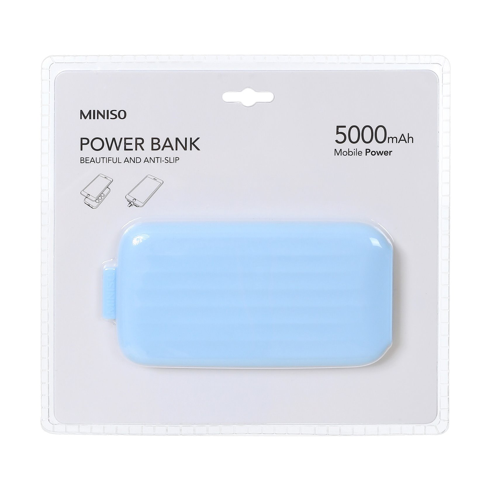 Portativ enerji toplama cihazı Miniso Portable Power Bank with Suction Cup 5000mAhModel: MC-011 (Blue)