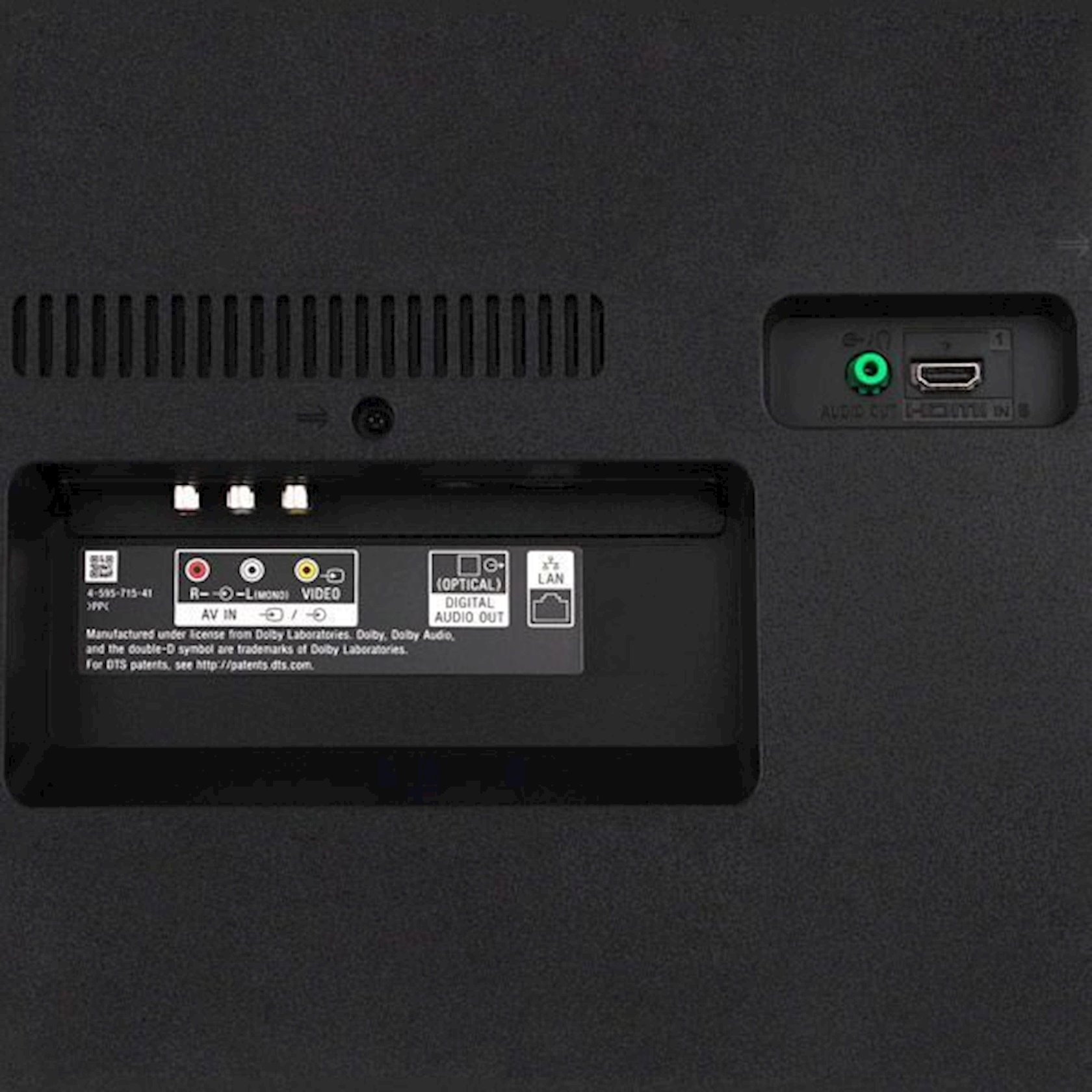 Televizor Sony KD55XF7096BR2