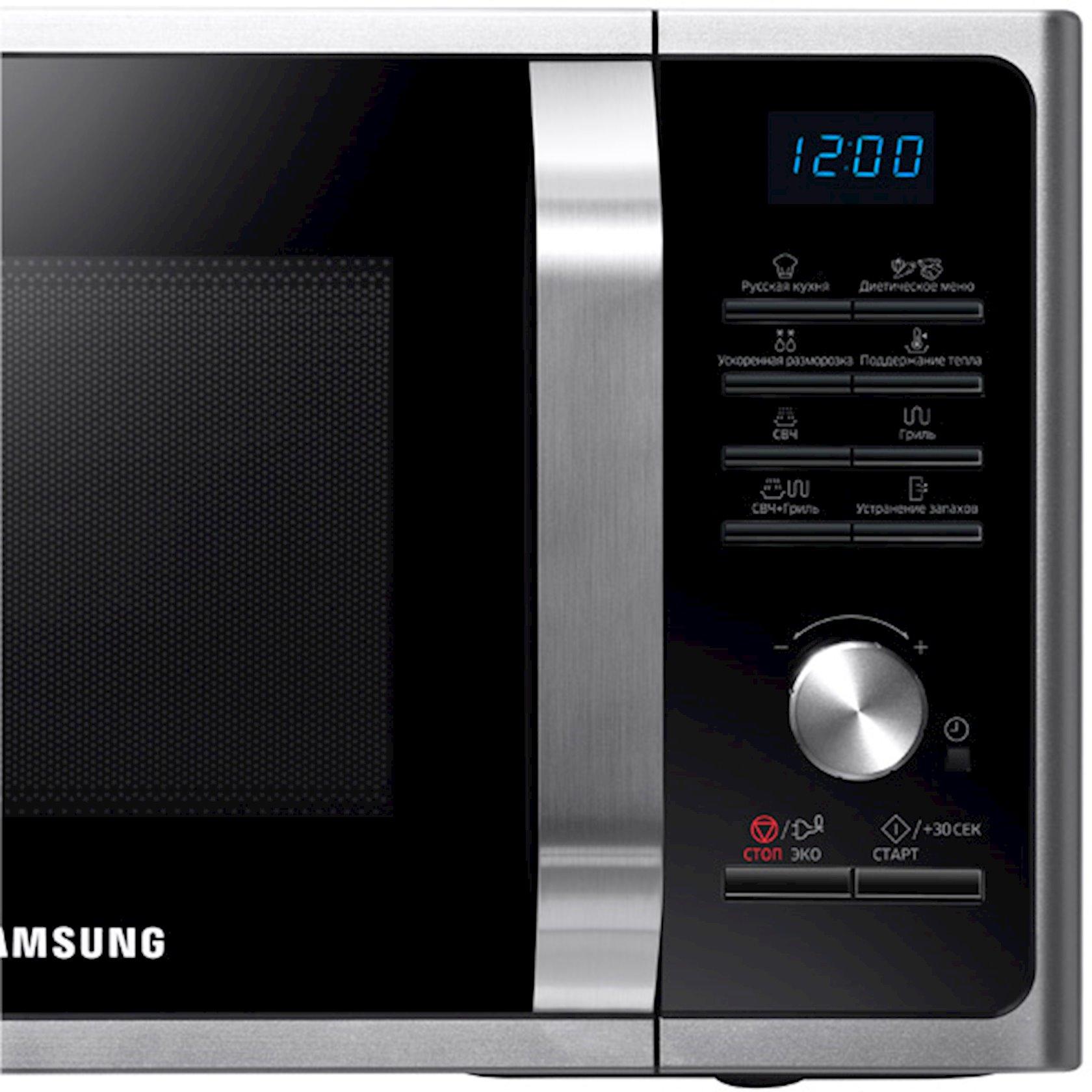 Микроволновая печь Samsung MG23F302TQS/BW