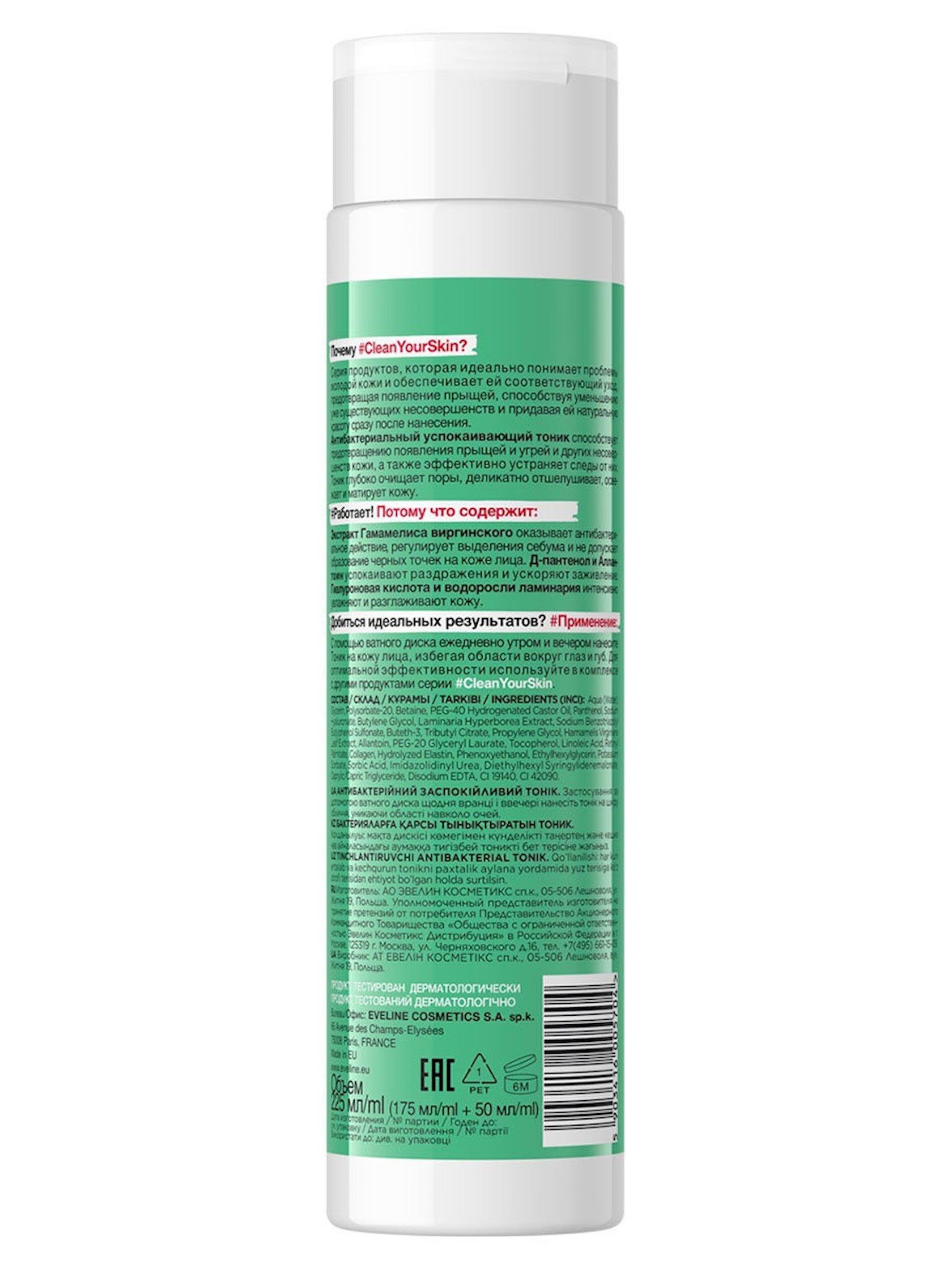 Üz üçün antibakterial sakitləşdirici tonik Eveline Clean Your Skin 225 ml