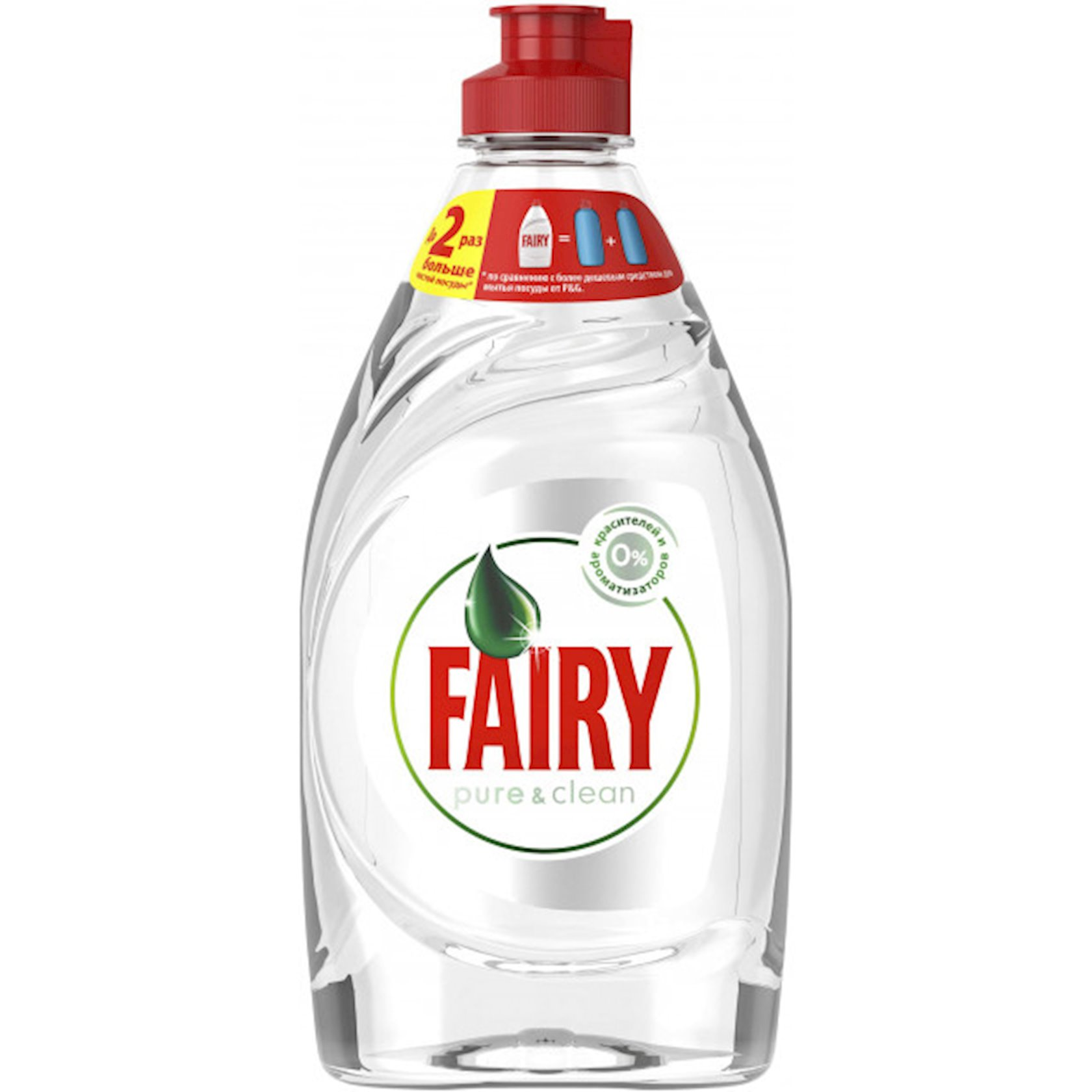 Qabyuyan vasitə Fairy Pure & Clean 450 ml