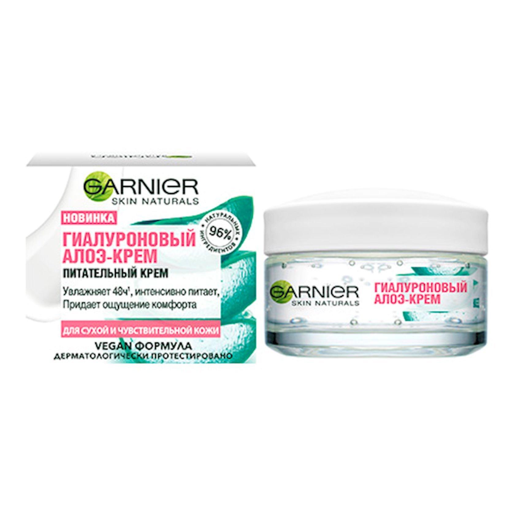 Hialuron aloye-krem Garnier Skin Naturals quru və həssas dəri üçün nəmləndirici 50 ml