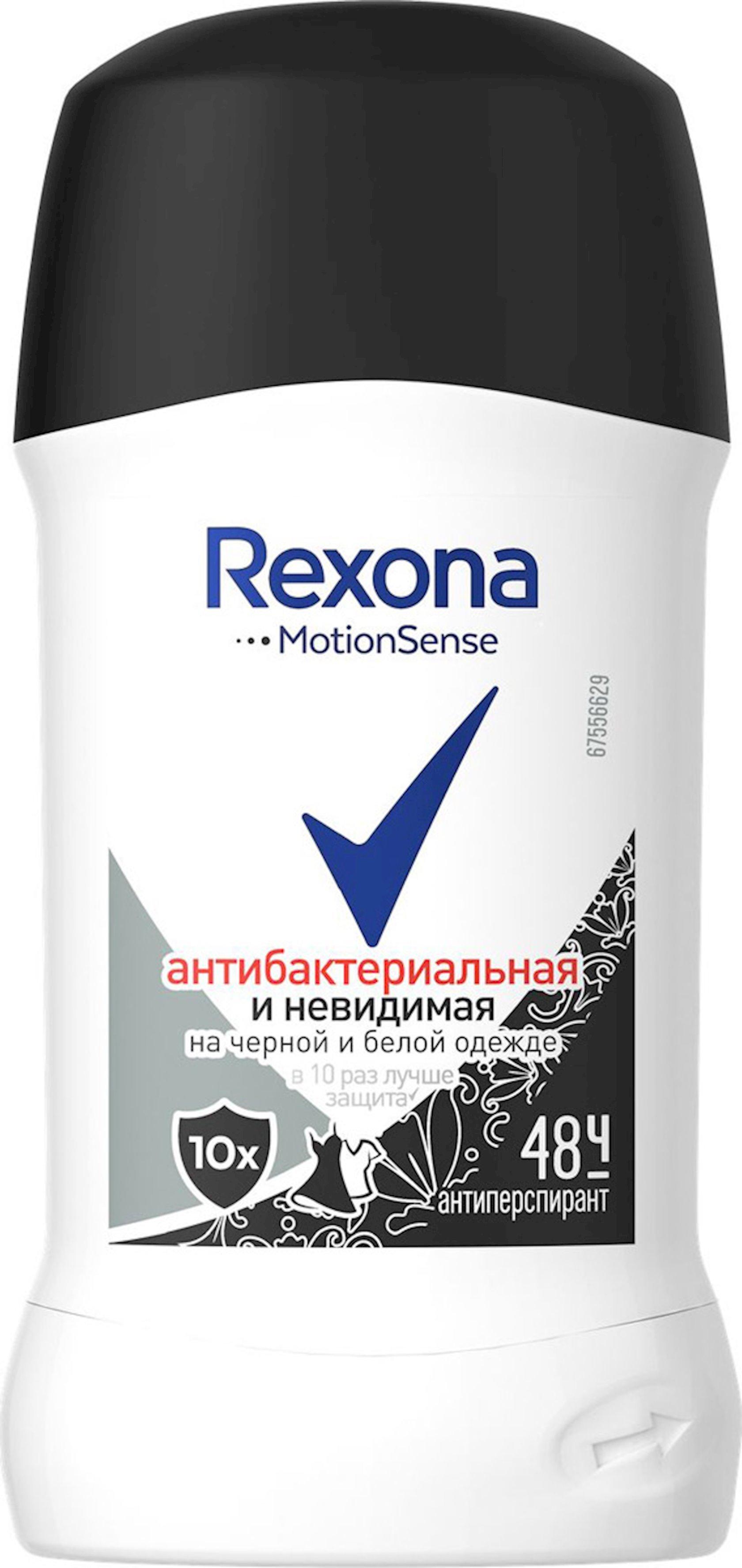 Dezodorant-antiperspirant antibakteril və görünməz, Rexona 40 ml