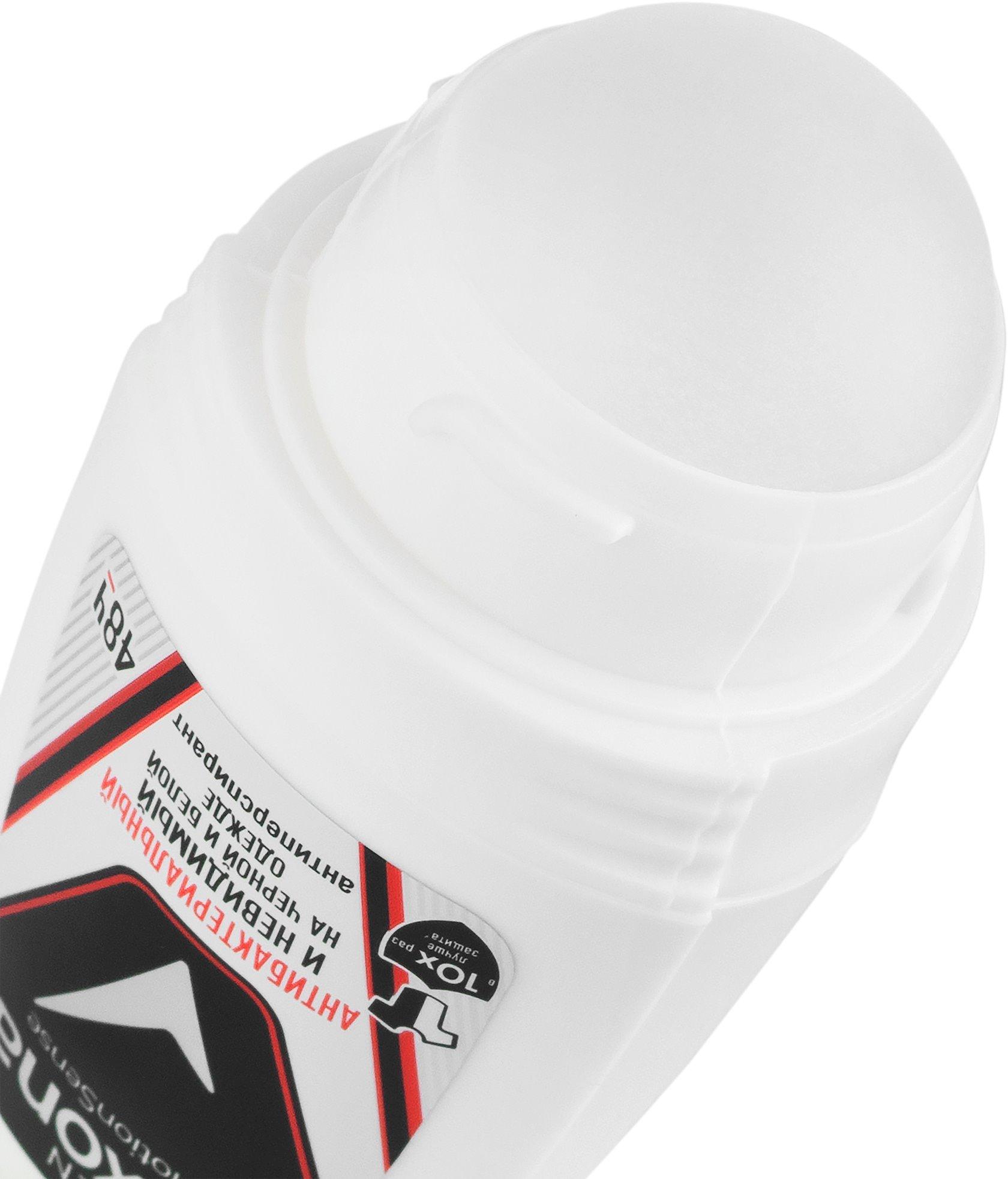 Antiperspirant diyircəkli Rexona Men Antibakterial və Görünməz ağ və qara paltar üçün 50 ml