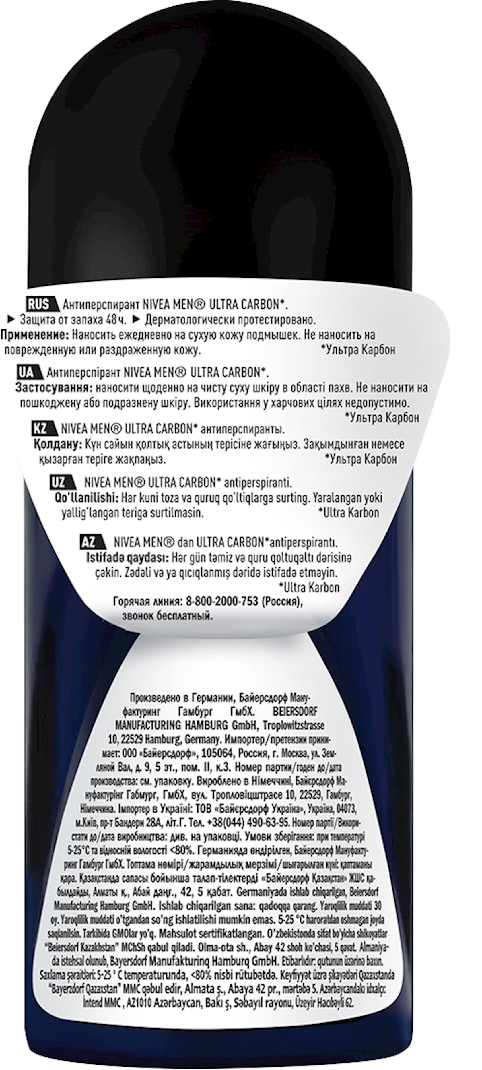 Dezodorant-antiperspirant Nivea Men Ultra Carbon antibakterial effekti ilə 50 ml