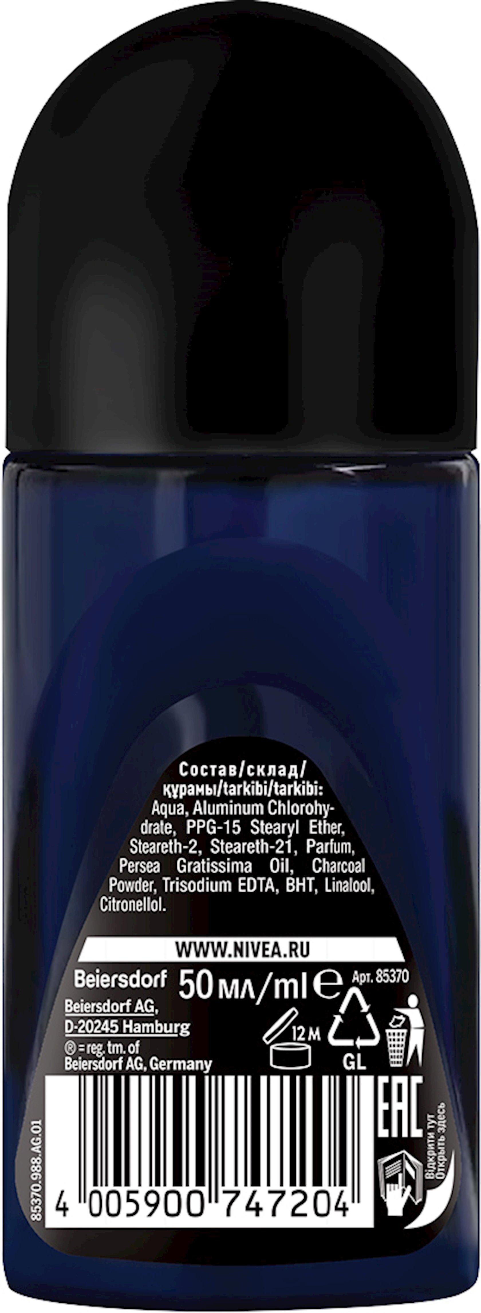 Dezodorant-antiperspirant Nivea Men Ultra Titan antibakterial effekti ilə 50 ml