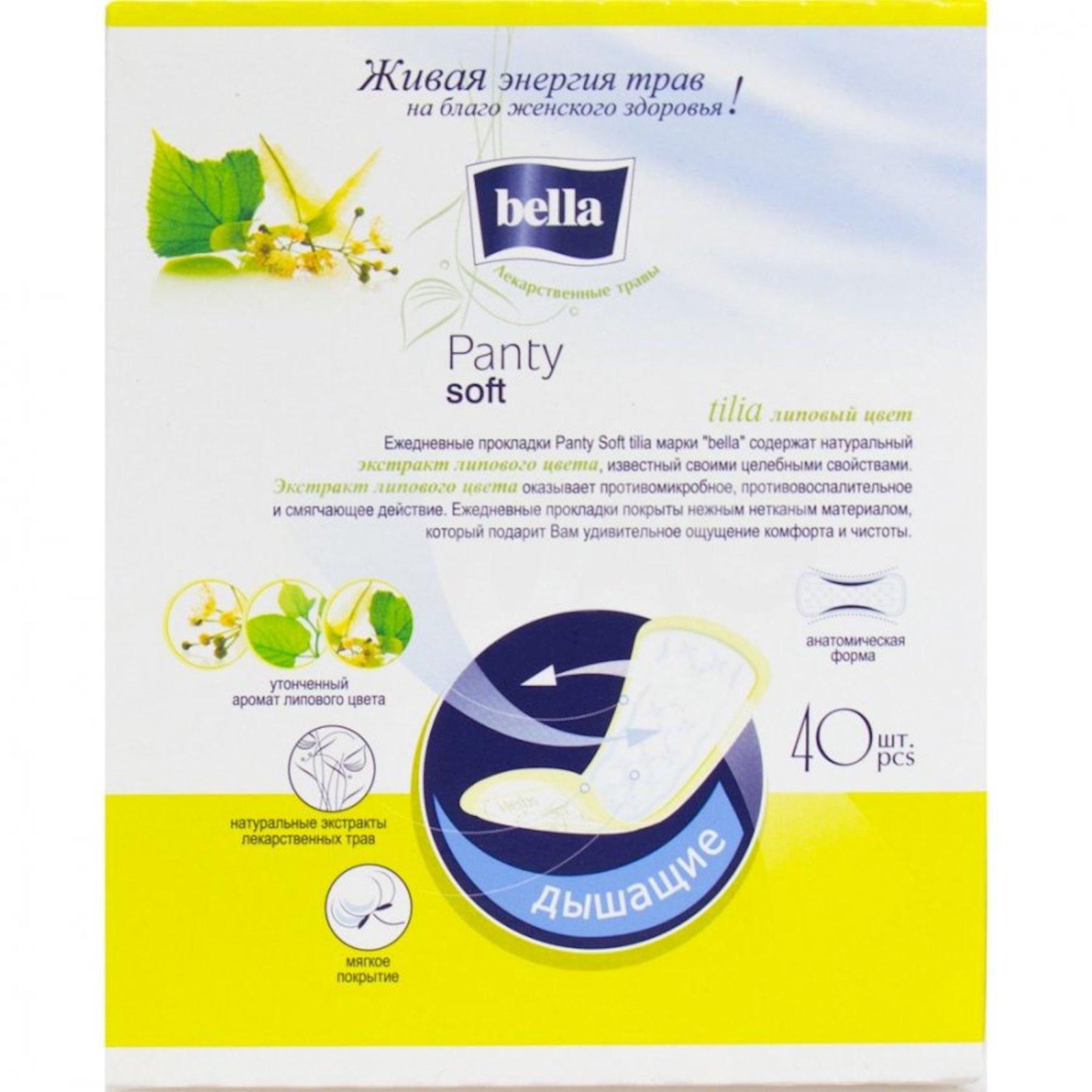 Gündəlik bezlər Bella Panty Herbs tilia cökə rənginin ekstraktı ilə, 40 əd.