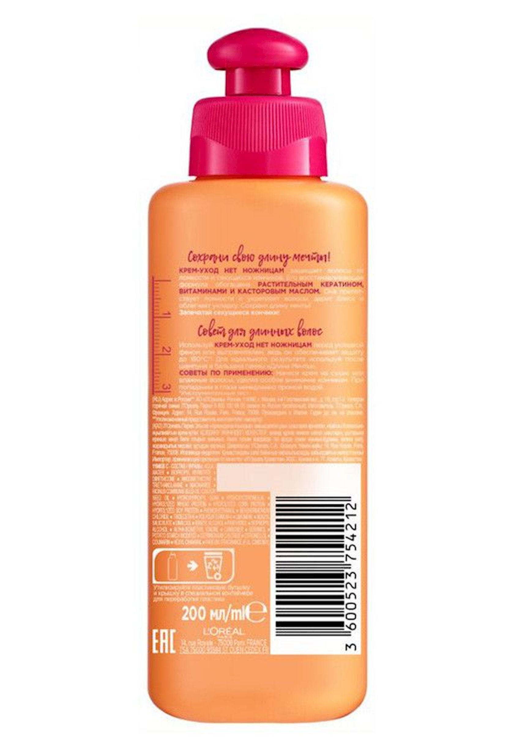 Krem-qulluq L'Oréal Paris Elseve Arzuolunan uzunluq 200 ml