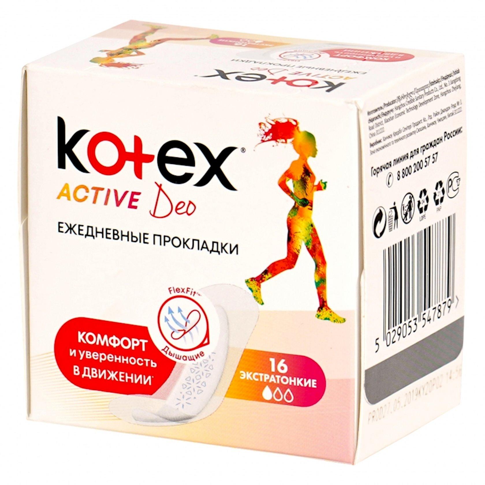 Gündəlik bezlər Kotex Active Deo, 16əd.