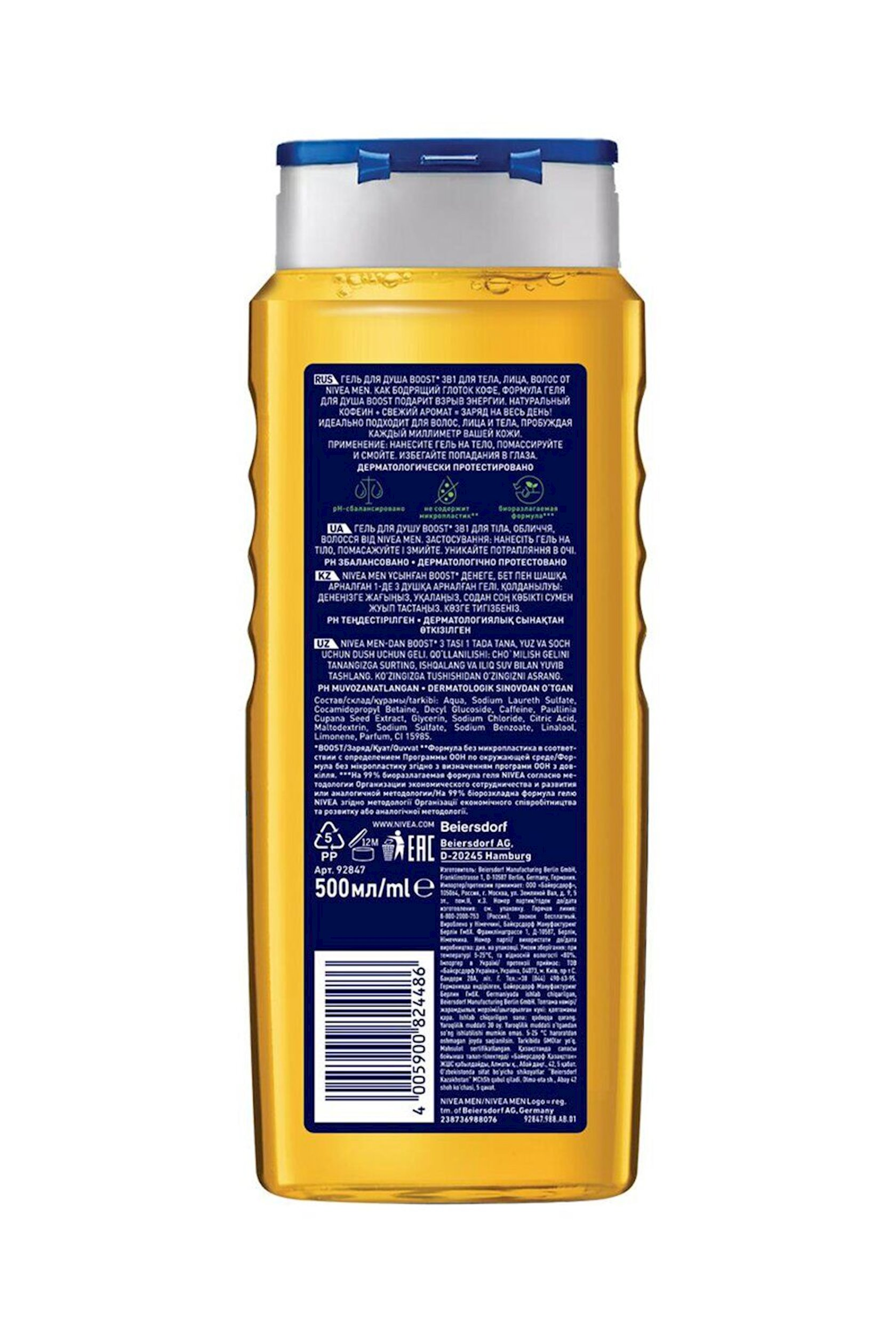 Duş geli Nivea Boost 3 1-də bədən, üz və saç üçün, 500 ml