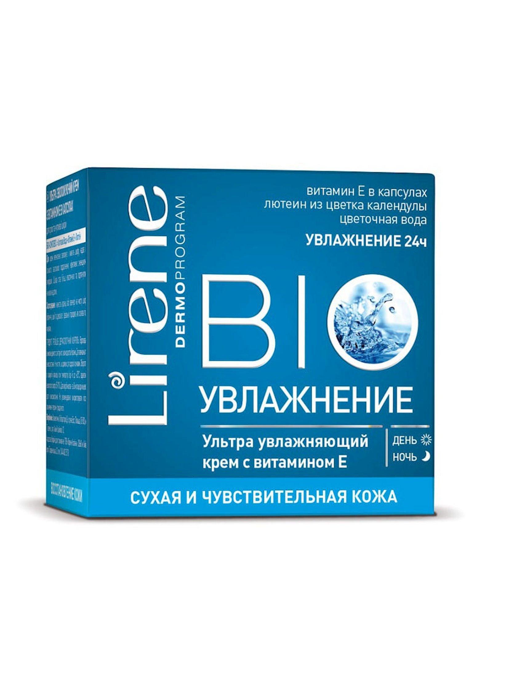 Nəmləndirici krem Lirene Bio quru və həssas dəri üçün 50 ml