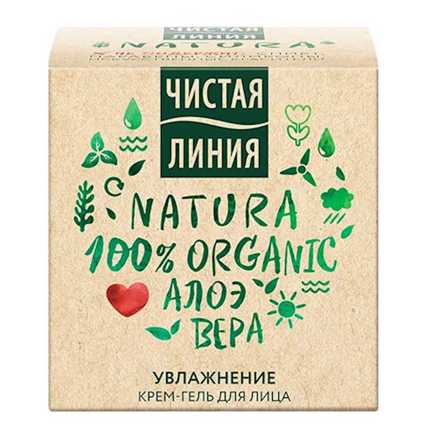 Üz üçün krem-gel Чистая Линия Natura Nəmləndirmə 45 ml