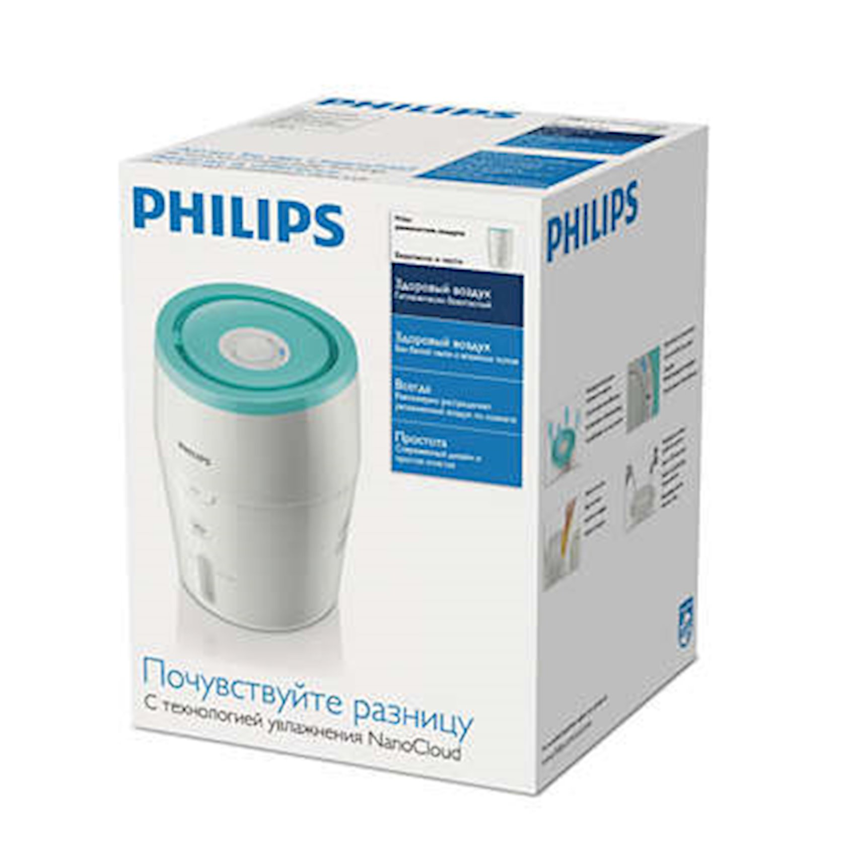 Hava nəmləndirici Philips HU4801/01