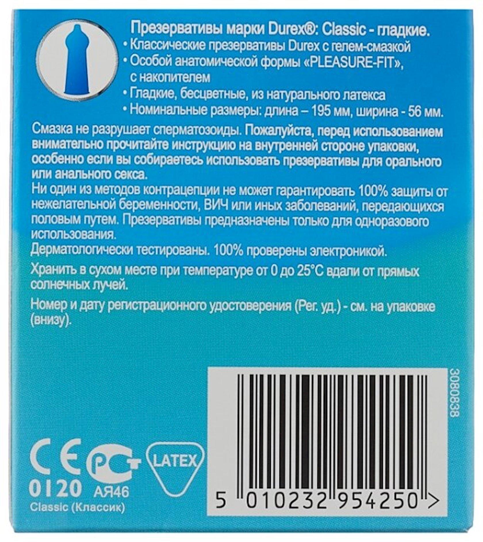 Prezervativlər Durex Classic 3 ədəd