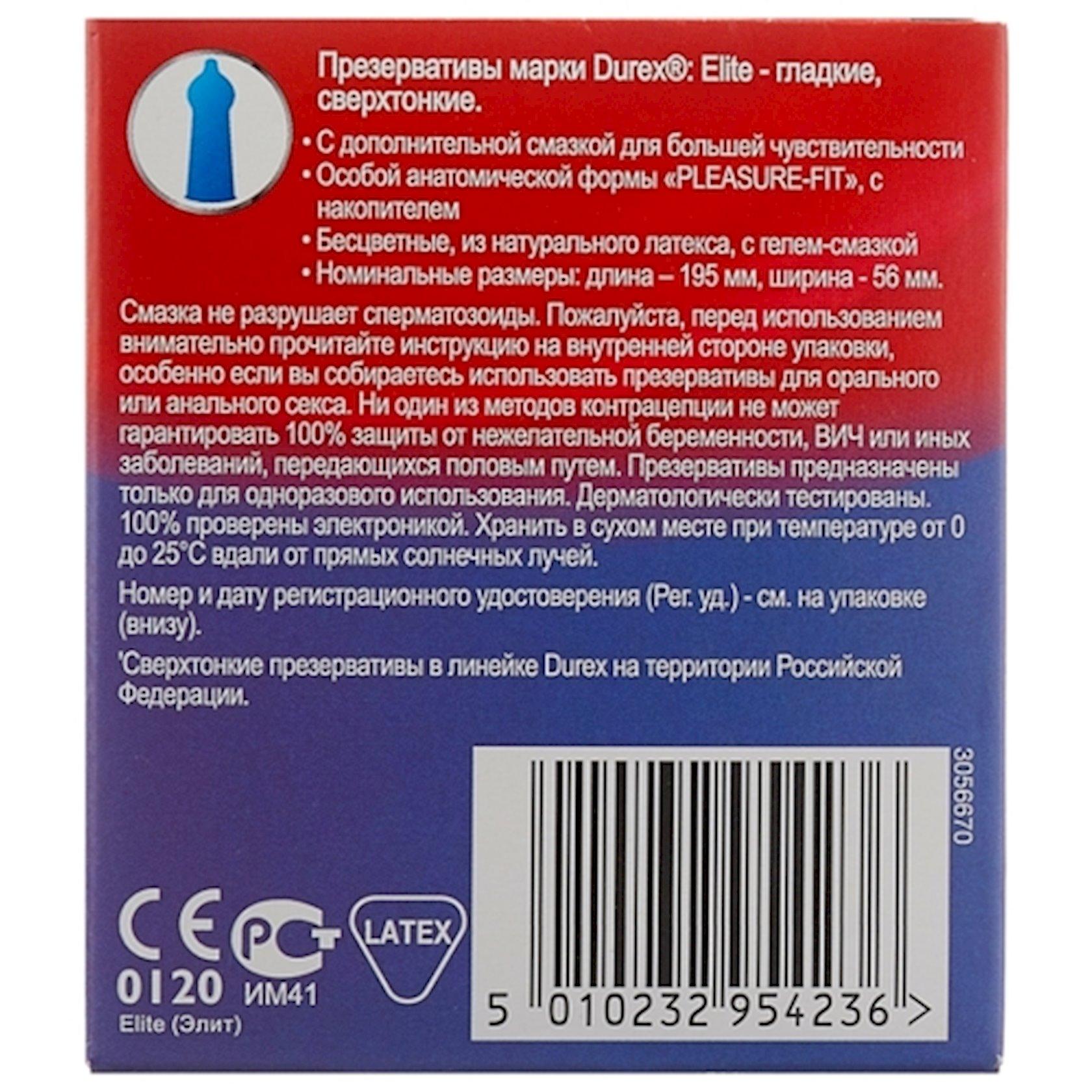 Prezervativlər Durex Elite 3 ədəd