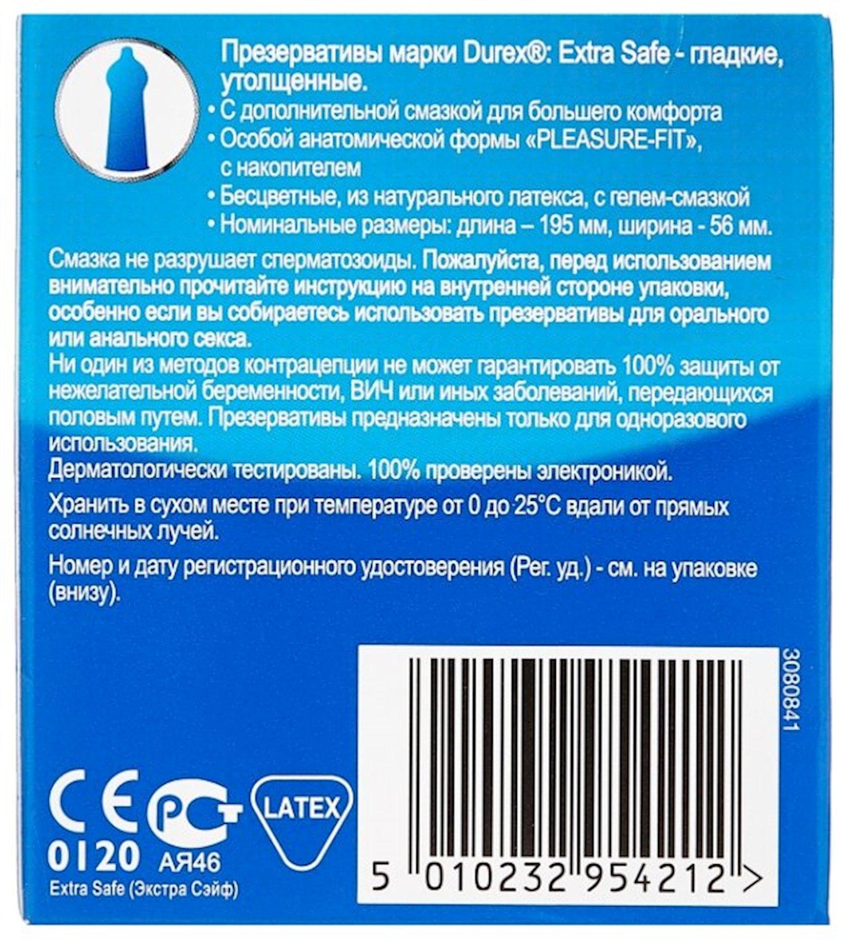 Prezervativlər Durex Extra Safe 3 ədəd