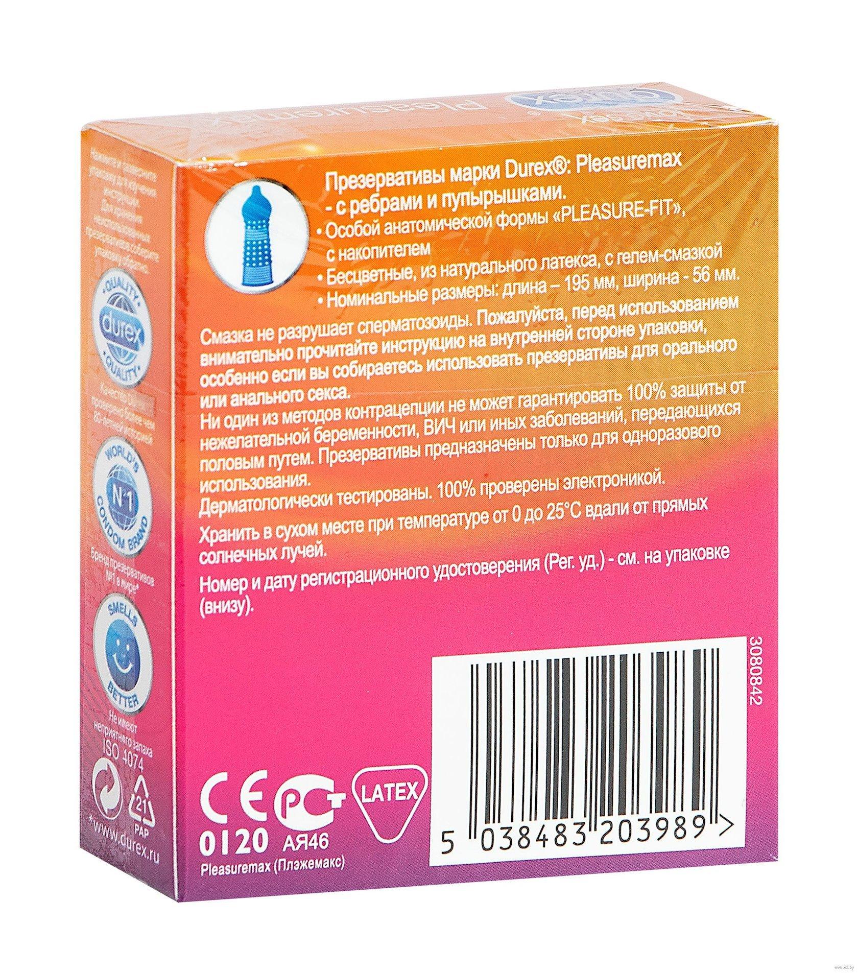 Prezervativlər Durex Pleasuremax 3 ədəd