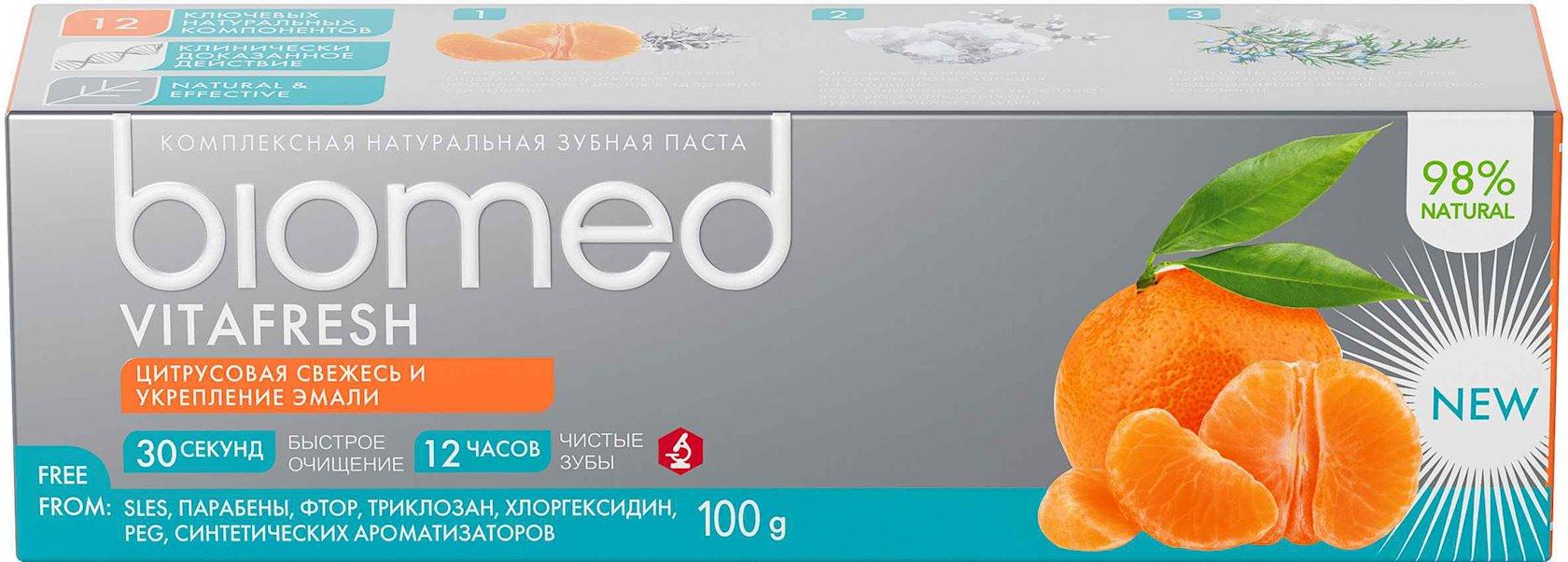 Diş məcunu BioMed Vitafresh 100 q
