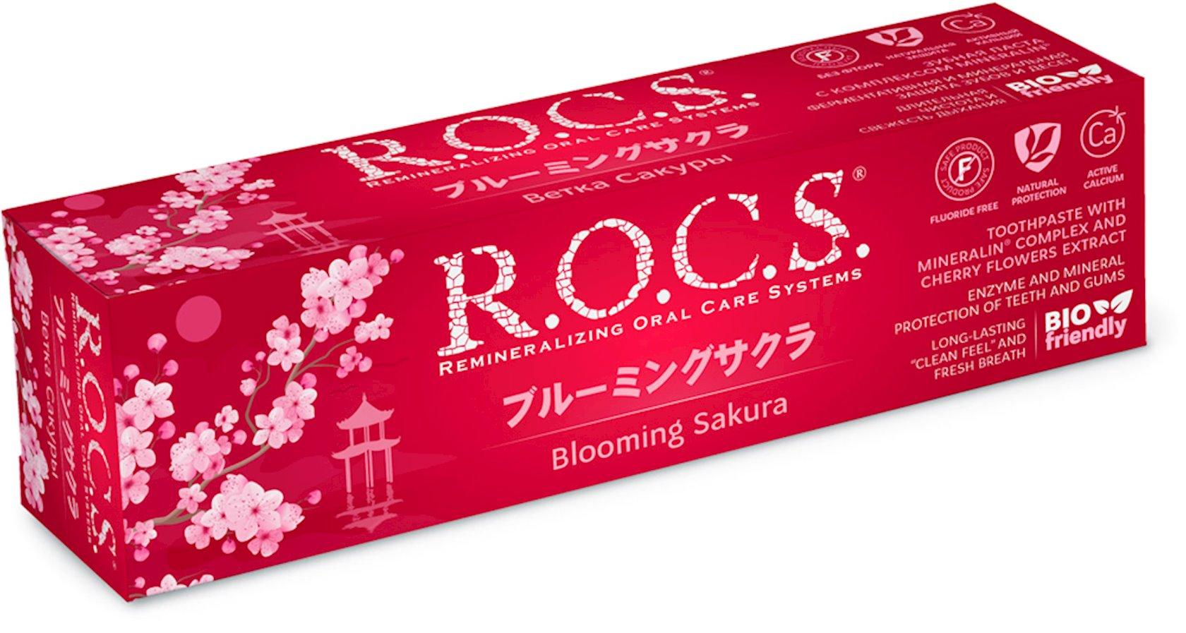 Diş məcunu R.O.C.S. Sakura budağı 74 q