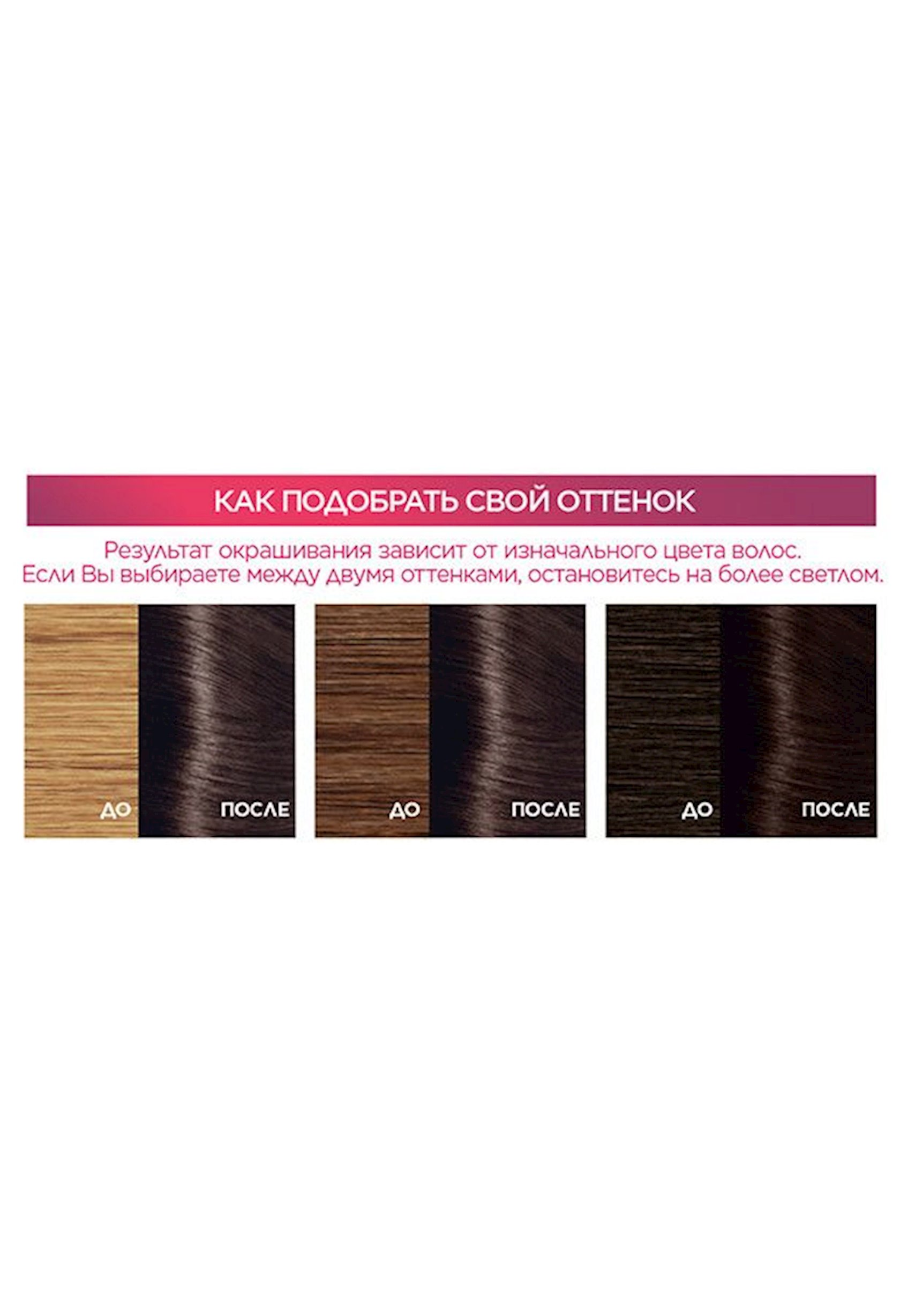 Davamlı saç boyası L'Oréal Paris Excellence Creme çalar 200 176 ml