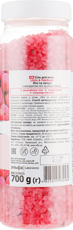Vanna üçün duz Fresh Juice Litchi & Patchouli 700 qr