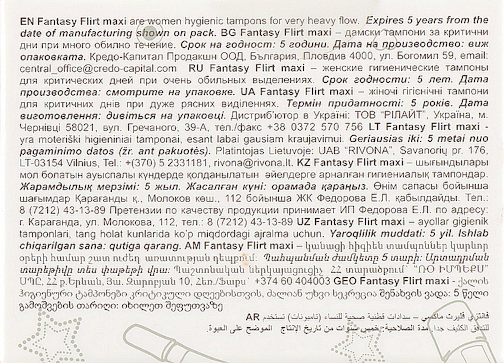 Gigiyenik tamponlar  Fantasy Flirt Maxi 5 damcı 8 ədəd