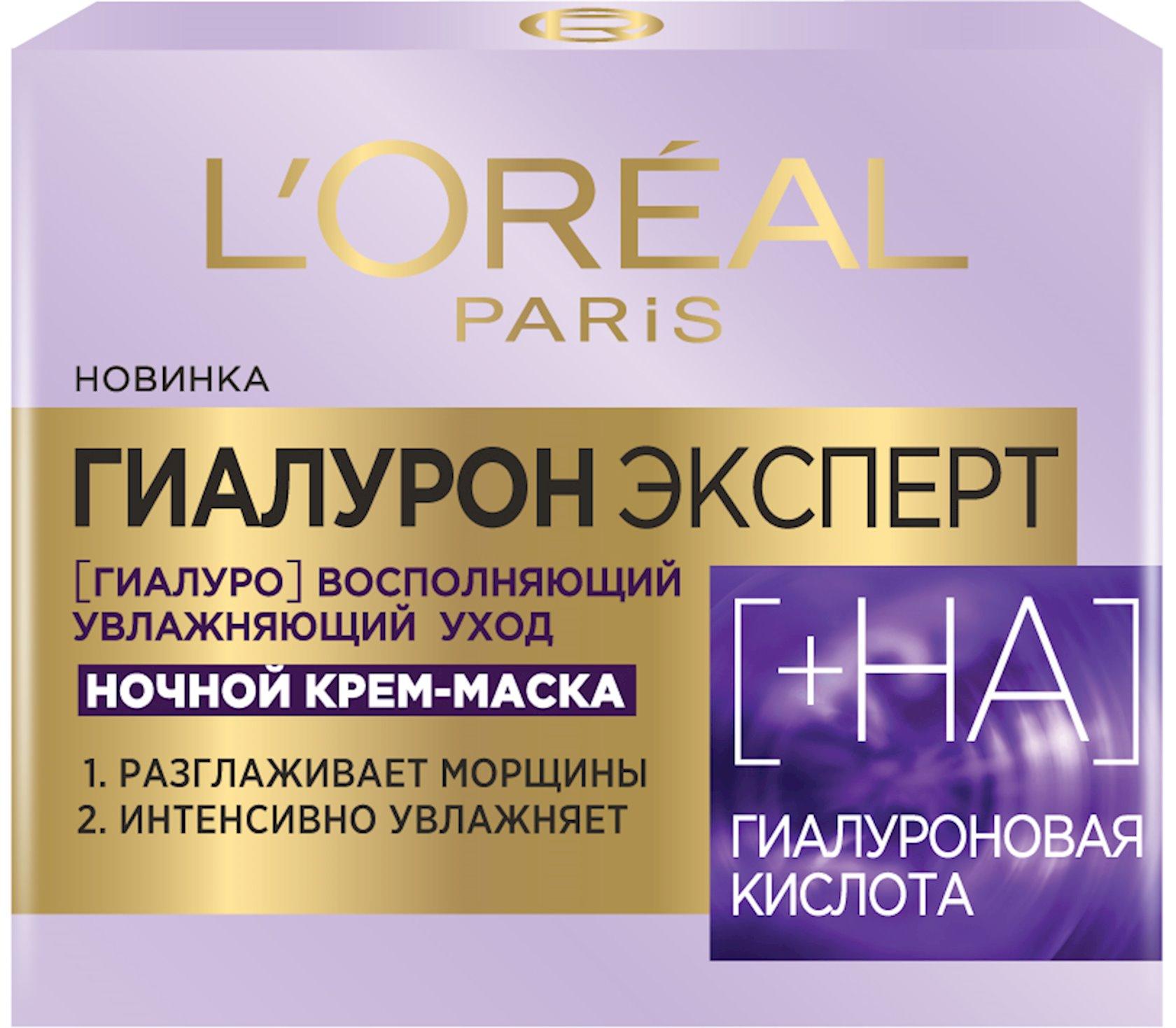 Gecə krem-maskası üz dərisi üçün L'Oreal Paris Hyaluron ekspert Bərpaedici Nəmləndirici Qulluq