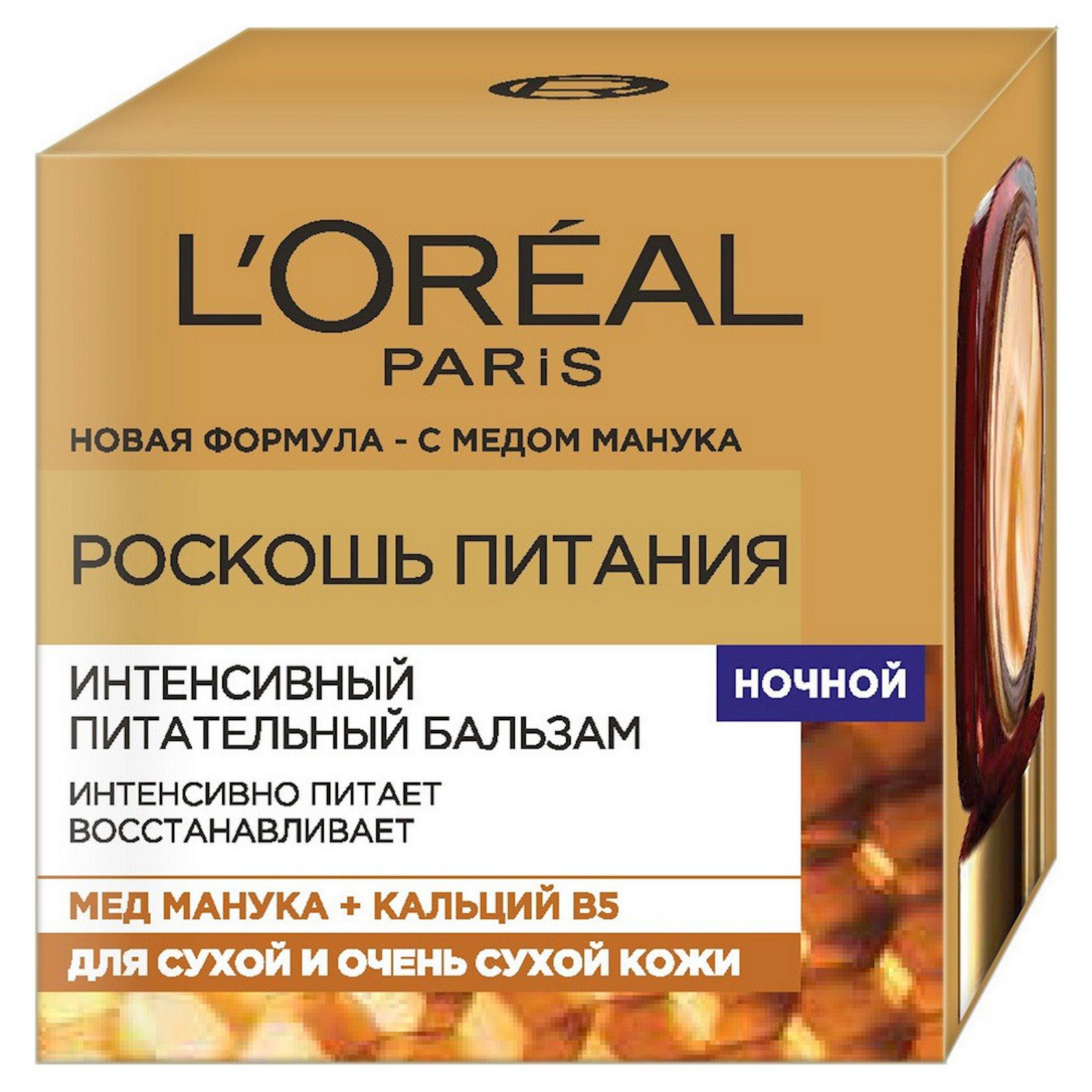 """Balzam üz üçün gecə L'Oreal Paris """"Qidalandırma dəbdəbəsi"""", manuka balı və Kalsium B5 ilə, 50 ml"""