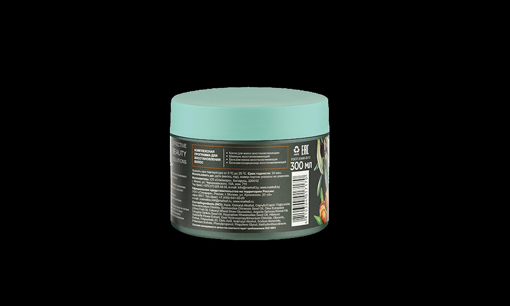 Balzam-maska saçlar üçün Markell Green Collection Bərpaedici 300 ml