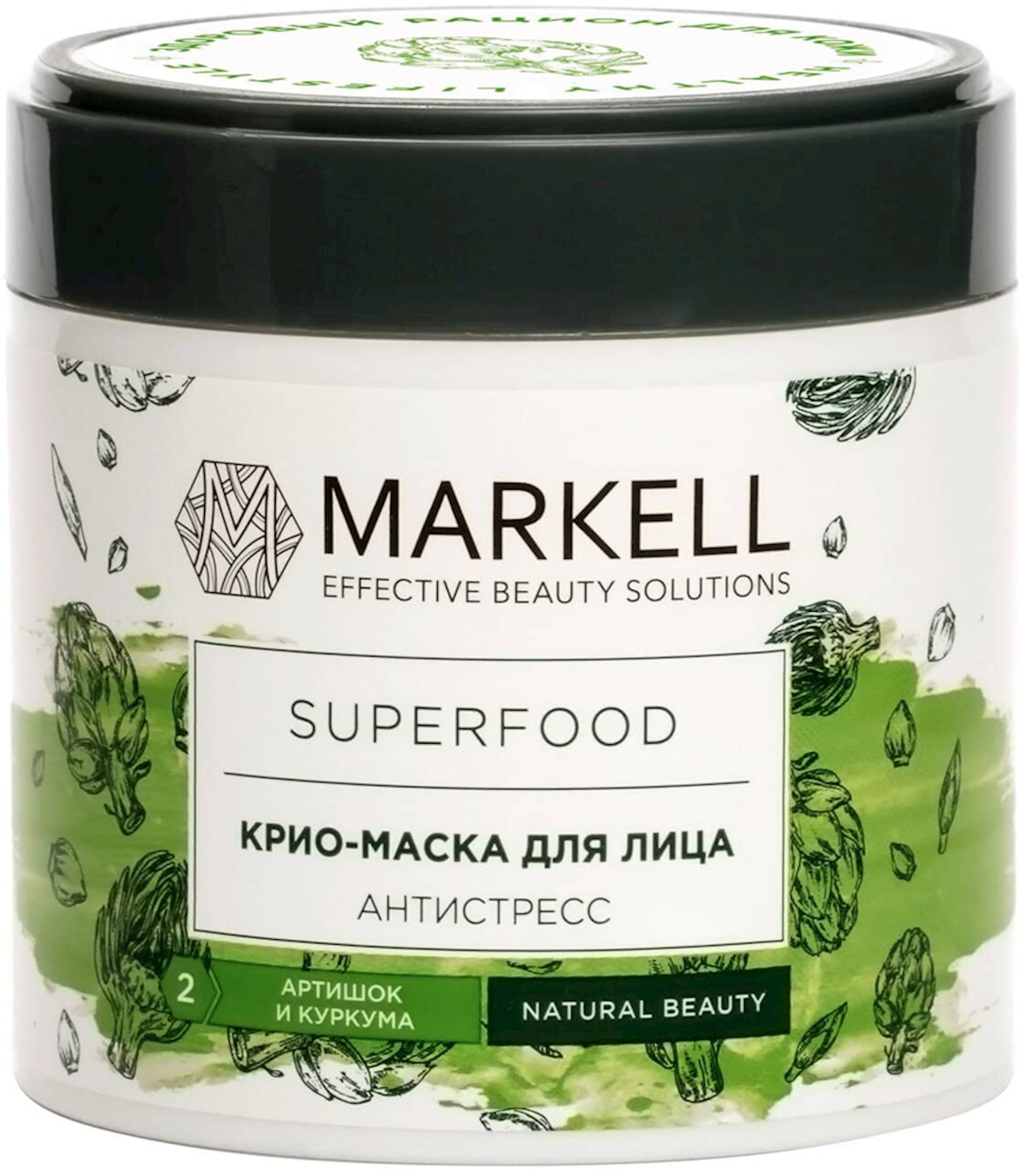 Üz üçün krio-maska antistress Markell SuperFood Artişok və Sarıkök 100 ml