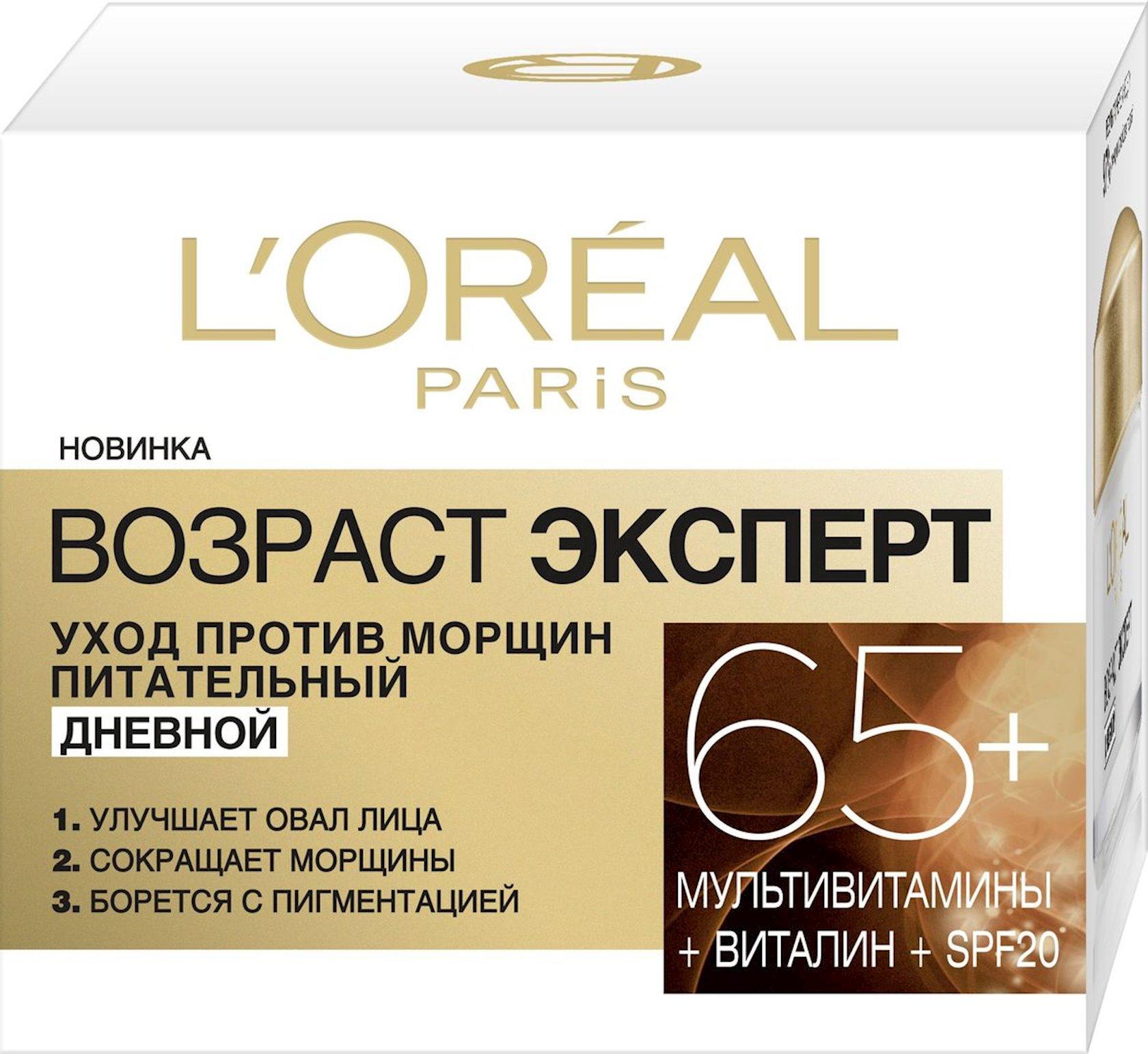 Крем для лица дневной L'Oreal Paris Возраст Эксперт 65+, против морщин, питательный, SPF 20, 50 мл