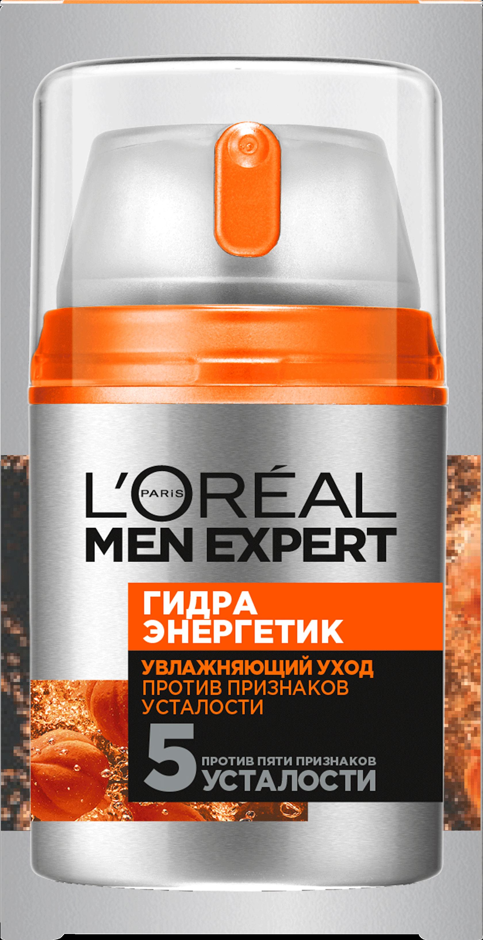 Krem L'Oreal Paris Men Expert Hydra Energetik nəmləndirici-  yorğunluq əlamətlərinə qarşı qulluq