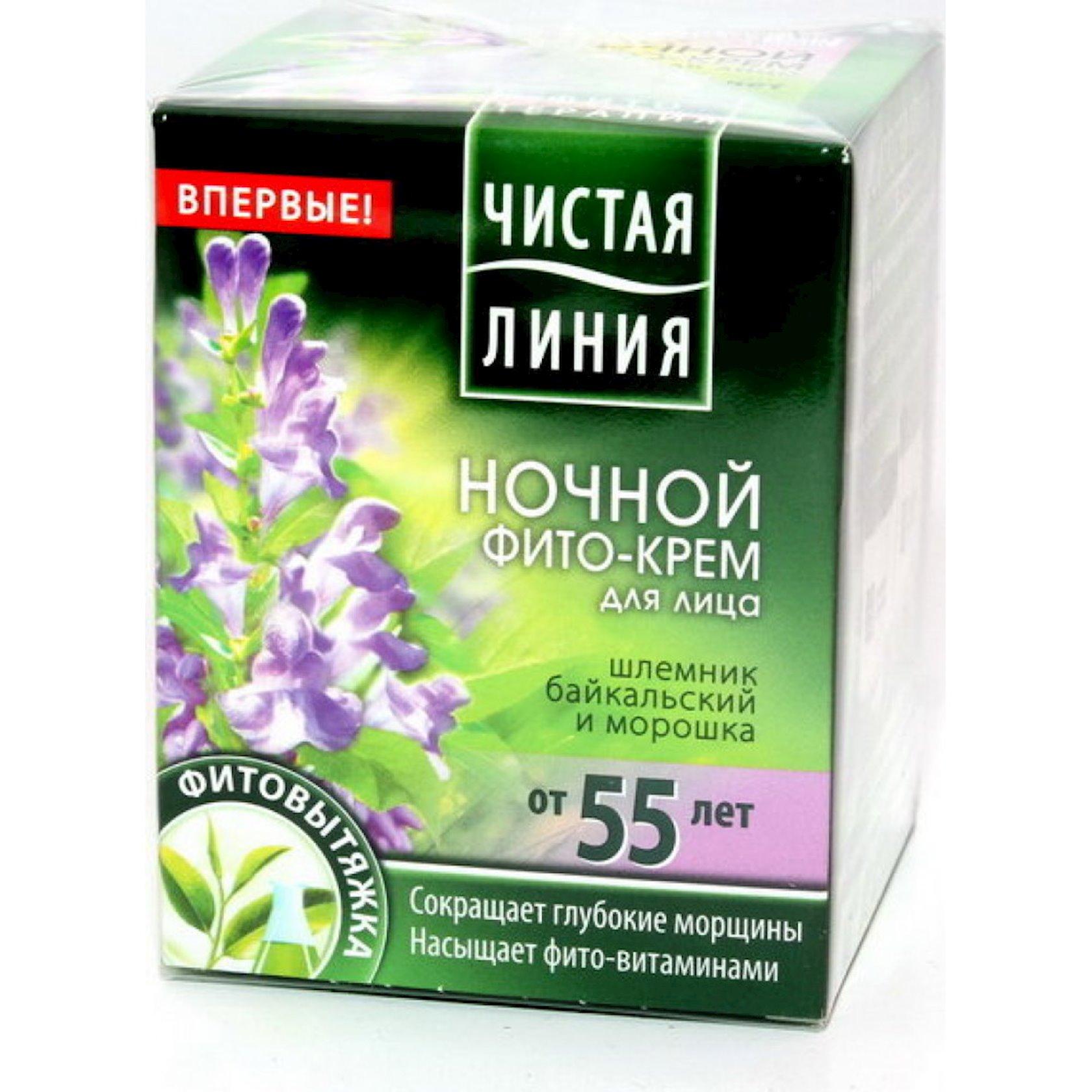 Gecə üz kremi Чистая Линия 55 yaşdan yuxarı , Scutellaria и sarı böyürtkən, 45 ml