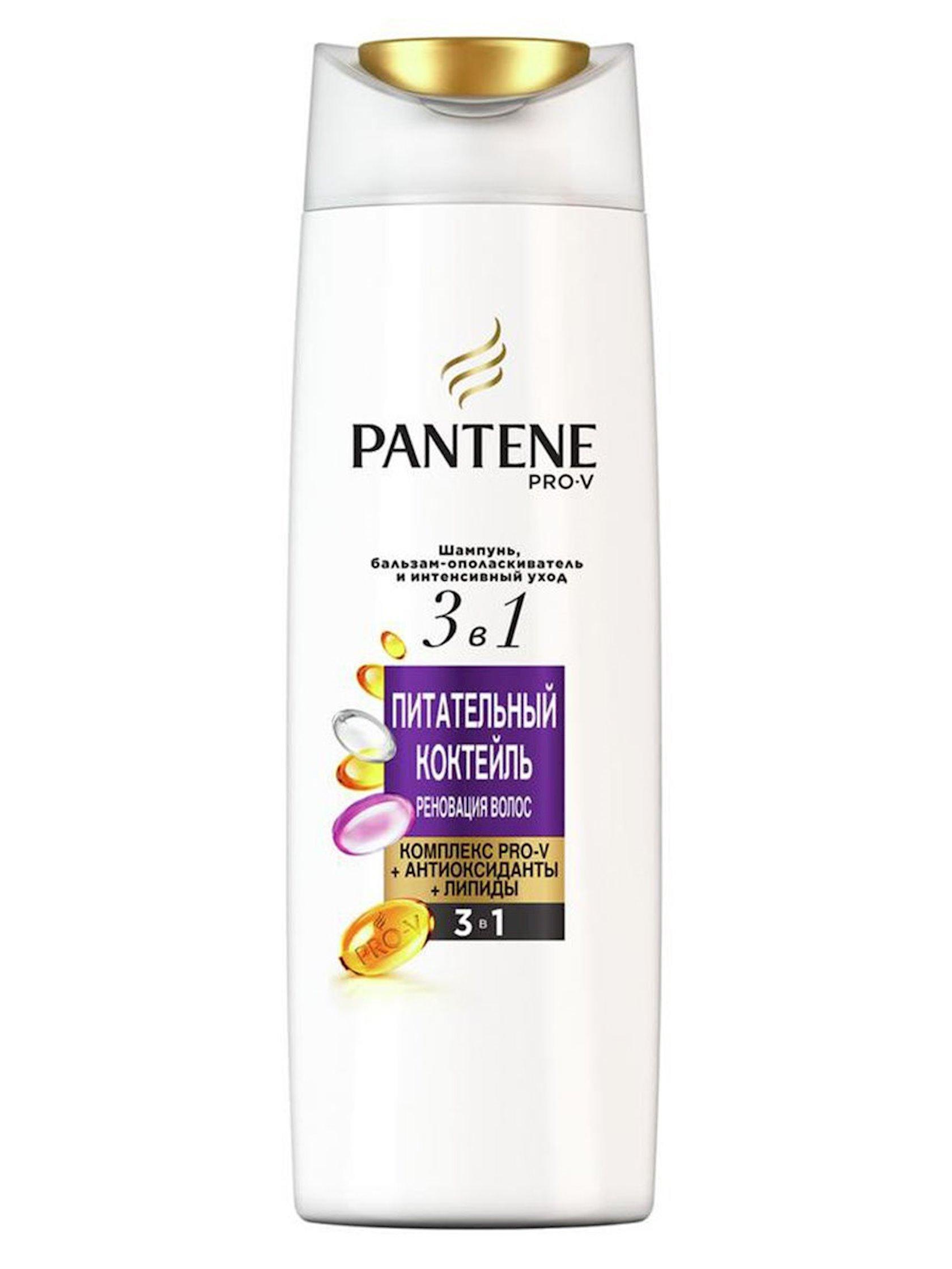 Şampun və kondisioner Pantene Pro-V İntensiv qulluq 3-ü 1-də. Qidalandırıcı kokteyl