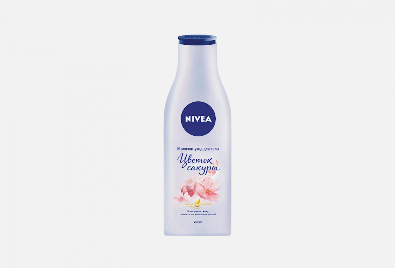 Süd bədən üçün  Nivea Sakura Çiçəyi 200 ml