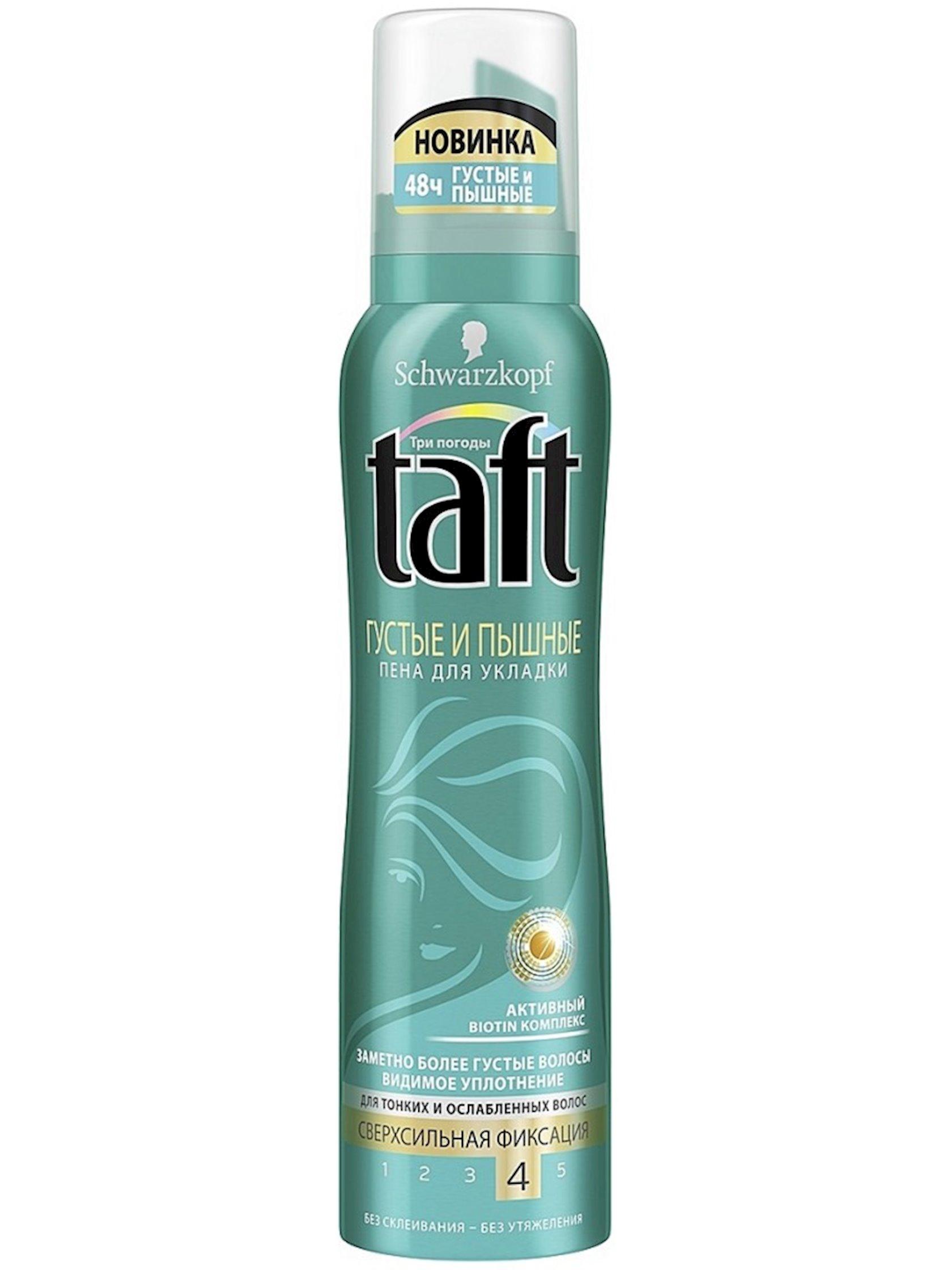 Köpük Taft Classic Gur və Möhtəşəm çox güclü fiksasiya, 150 ml