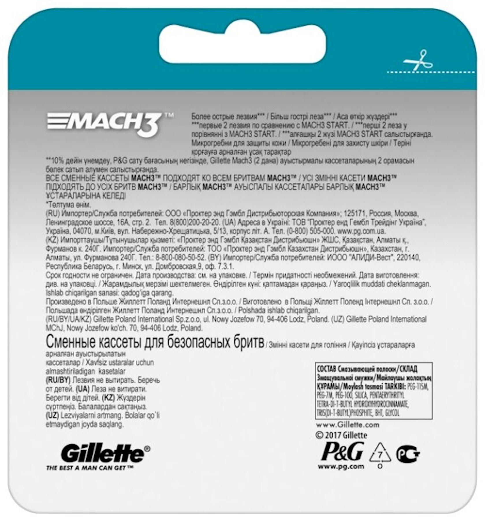 Dəyişdirilə bilən kassetlər Gillette Mach3 4 ədəd