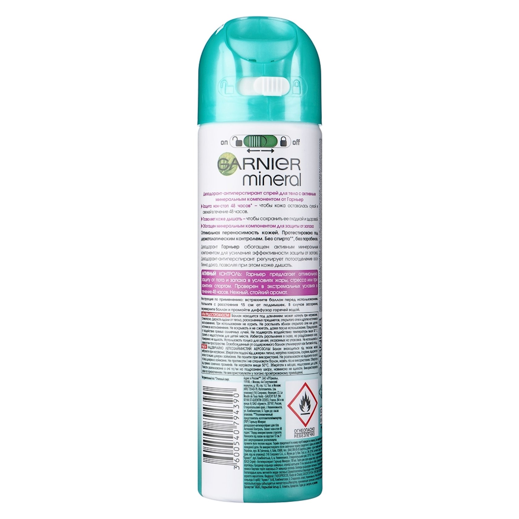 Antiperspirant Garnier Mineral aktiv Kontrol 150 ml