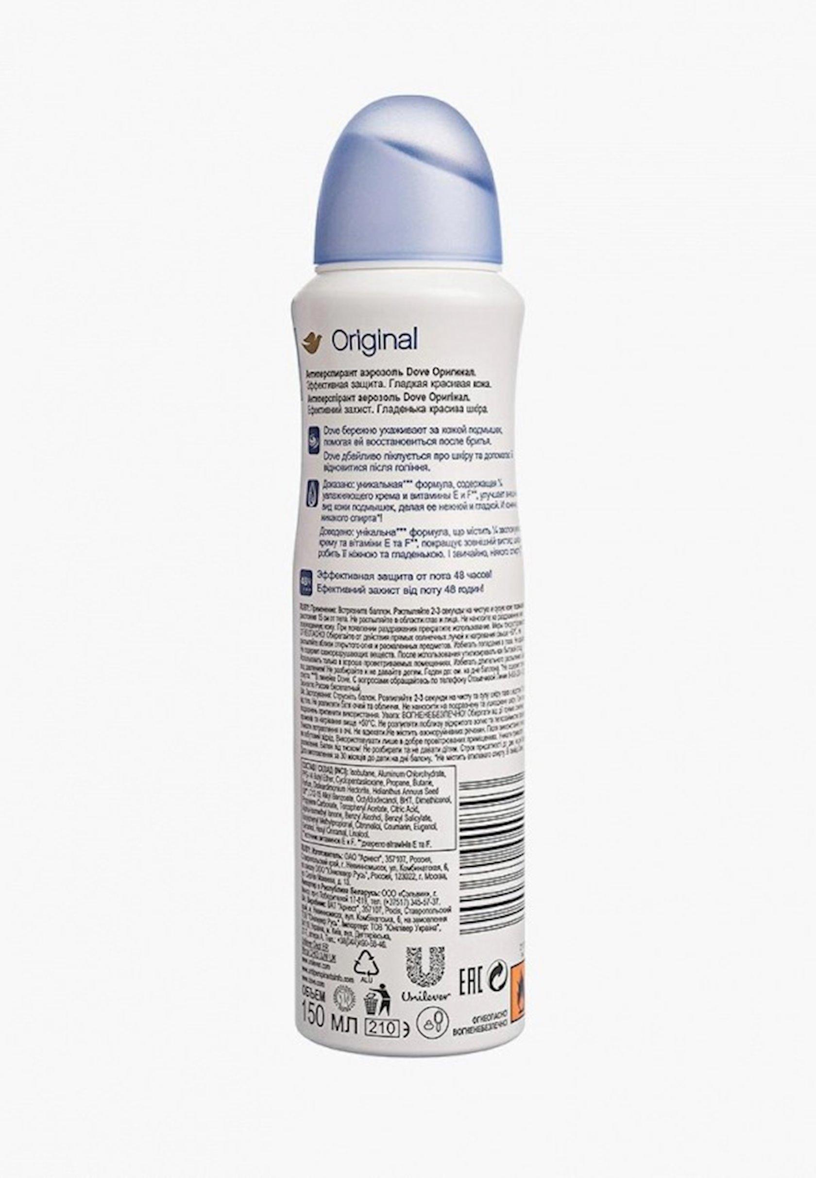 Dezodorant-antiperspirant Dove Original 48 saat 150 ml