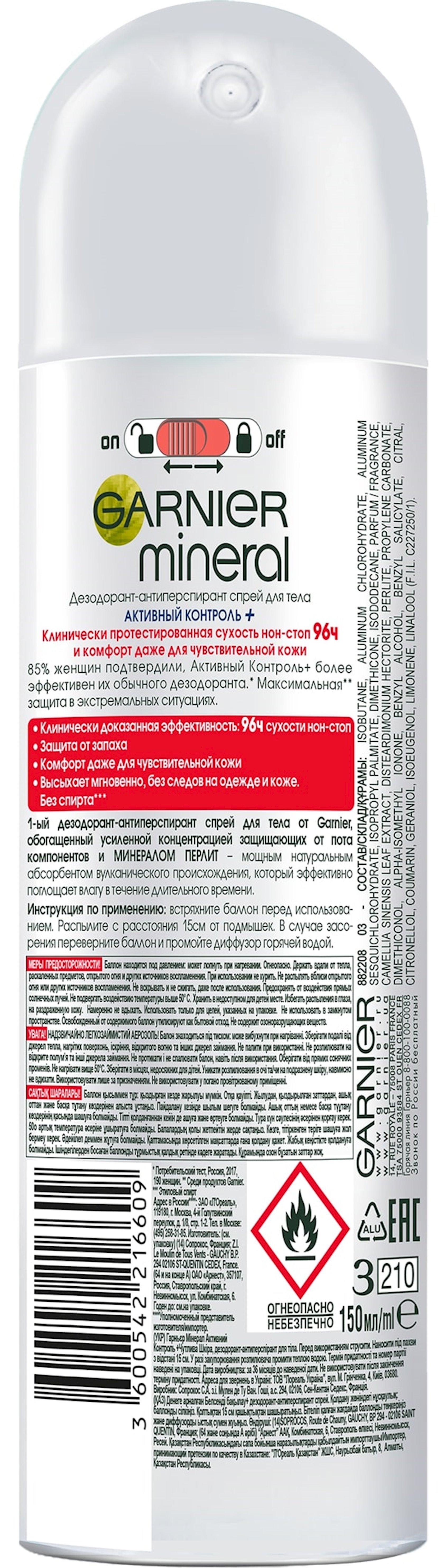 Dezodorant-antiperspirant Garnier aktiv kontrol plyus, qadınlar üçün, 150 ml