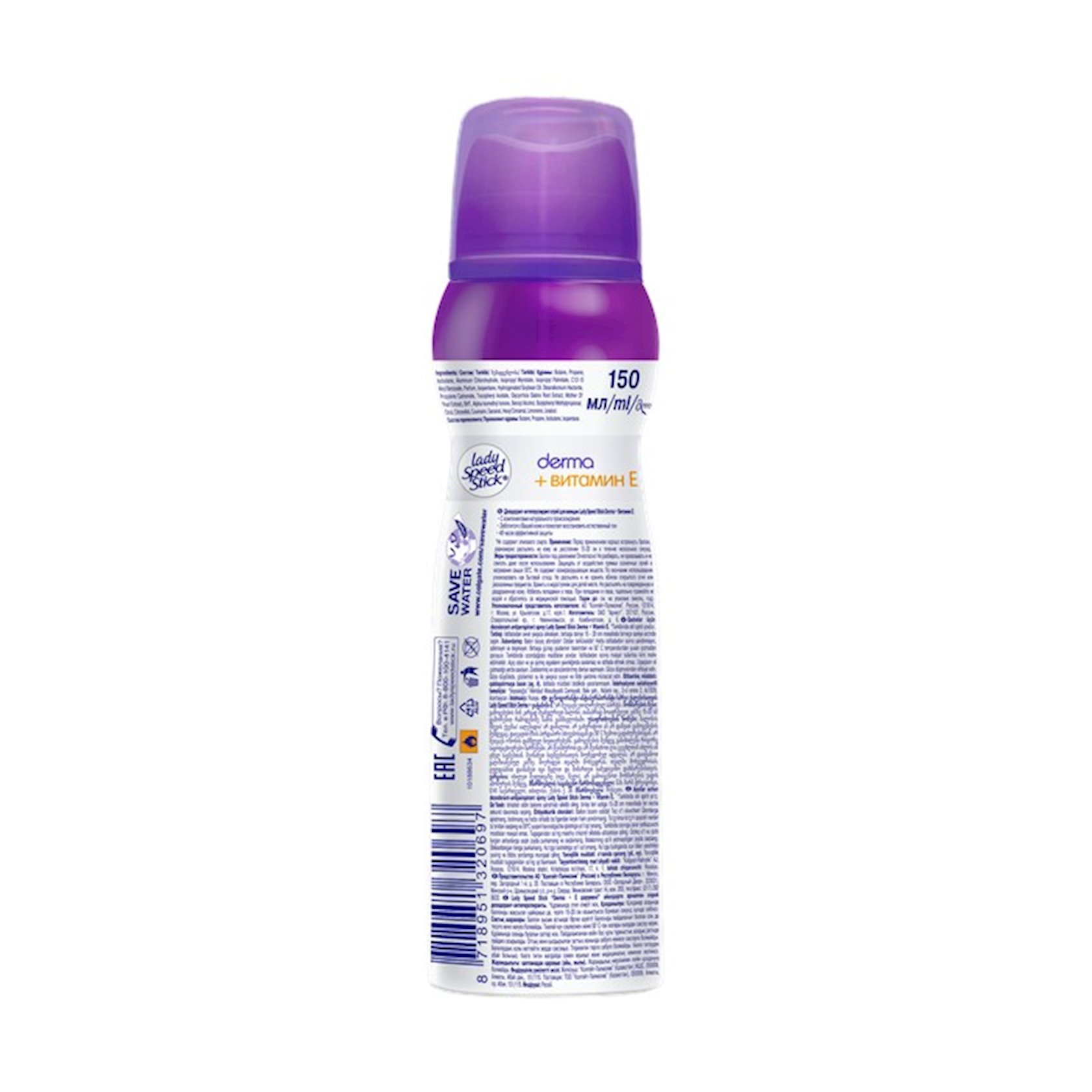 Dezodorant sprey Lady Speed Stick Derma + E vitamini 150 ml