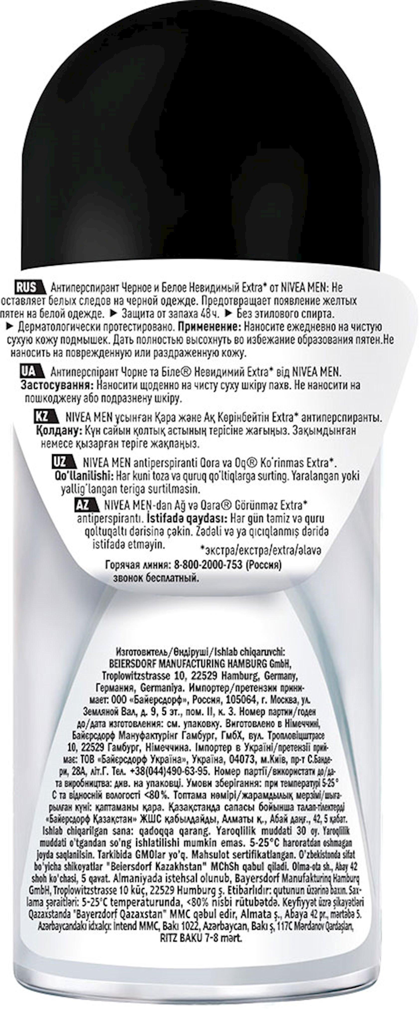 Dezodorant-antiperspirant Nivea Men Extra ağ və qara görünməyən 50 ml