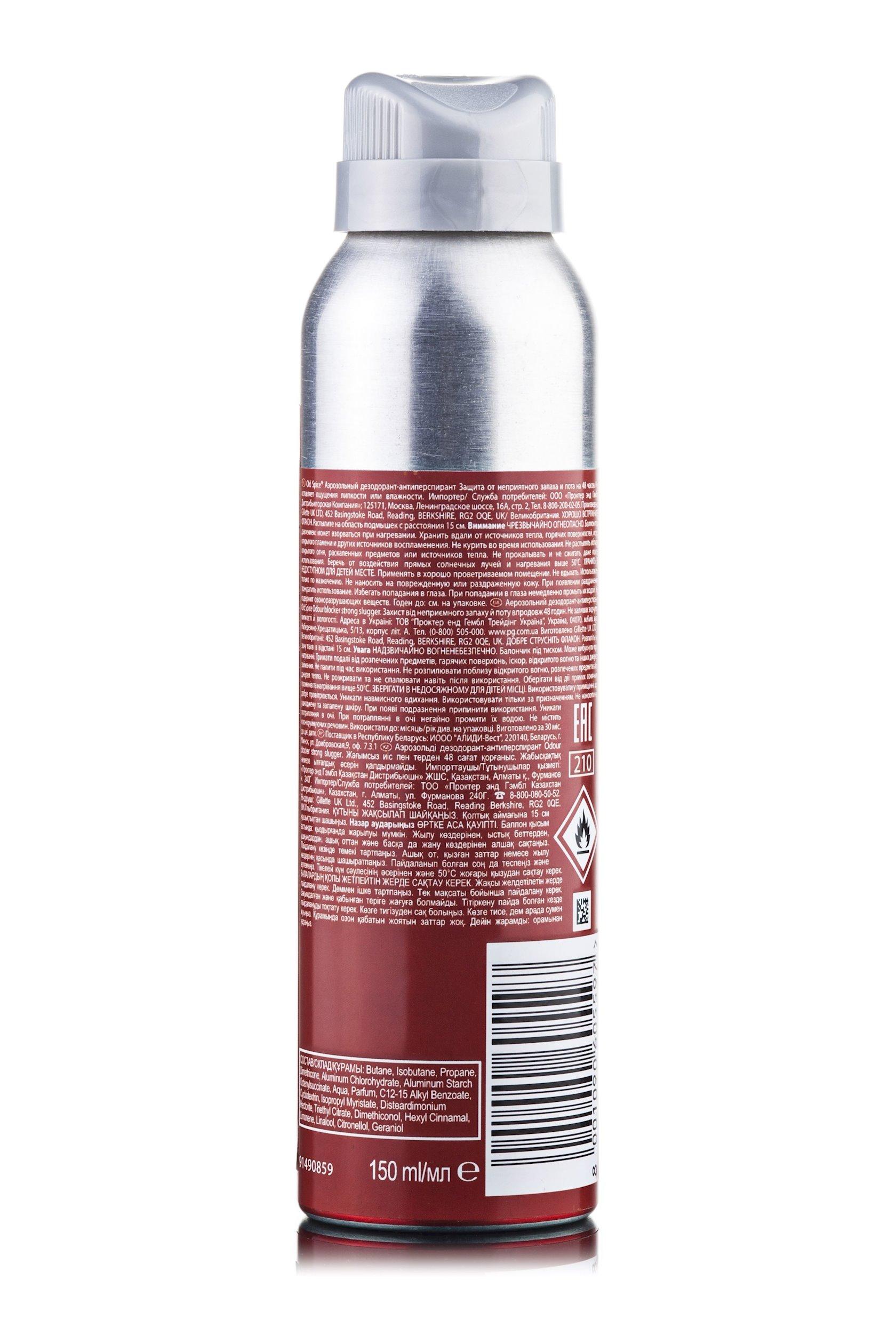 Dezodorant-antiperspirant Old Spice Odour Blocker Strong Slugger, 150 ml