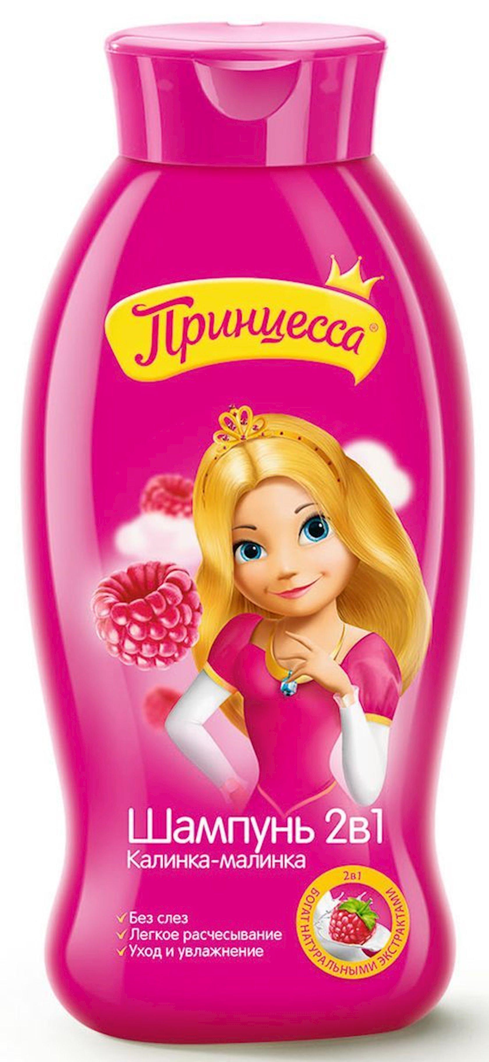 Şampun 2-si 1-də  Принцесса Kalinka-Malinka 400 ml
