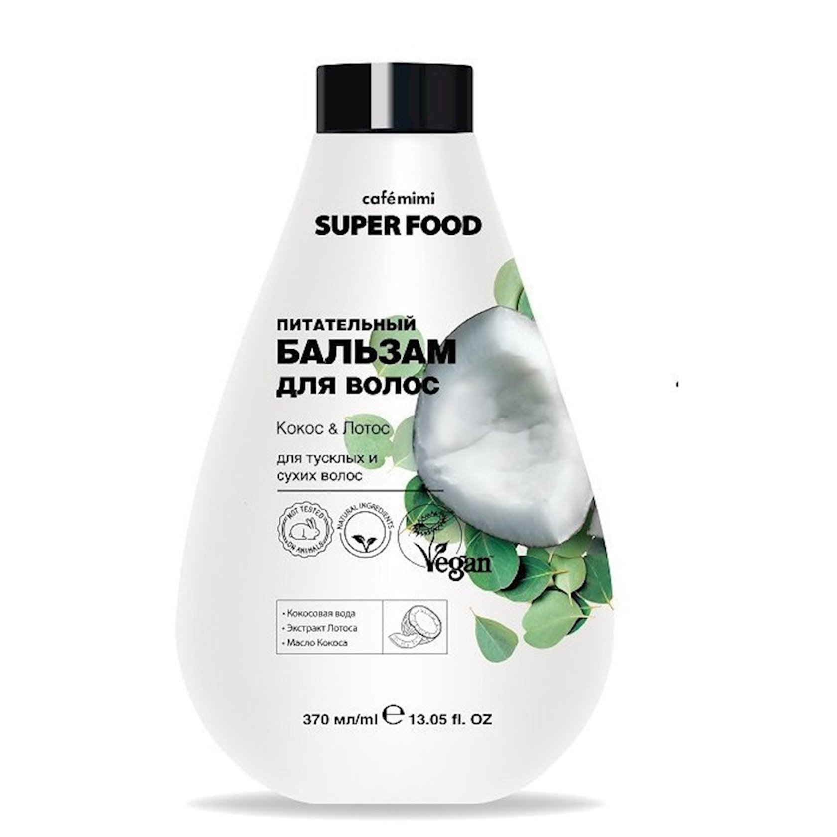Balzam Cafe Mimi saç üçün Qidalandırıcı hindqozu və şanagüllə  370 ml