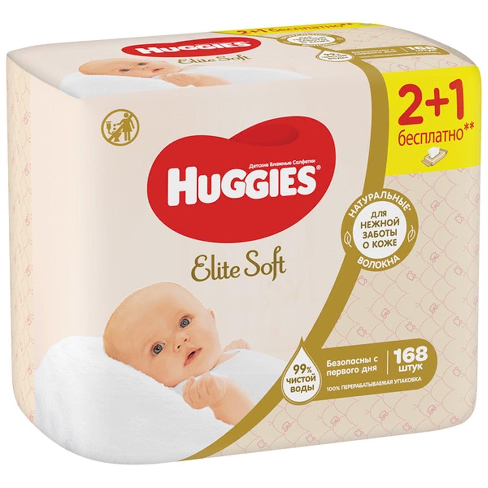 Nəm salfetlər uşaq üçün Huggies Elite Soft 168 əd