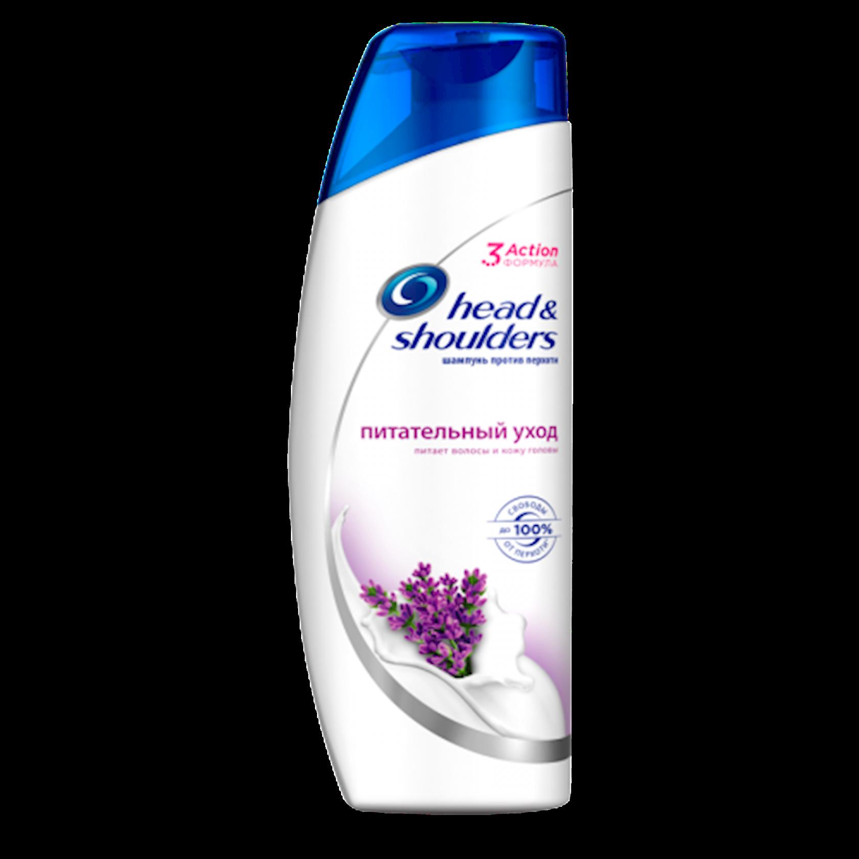 Şampun kəpəyə qarşı qidalandırıcı qulluq Head & Shoulders 200 ml