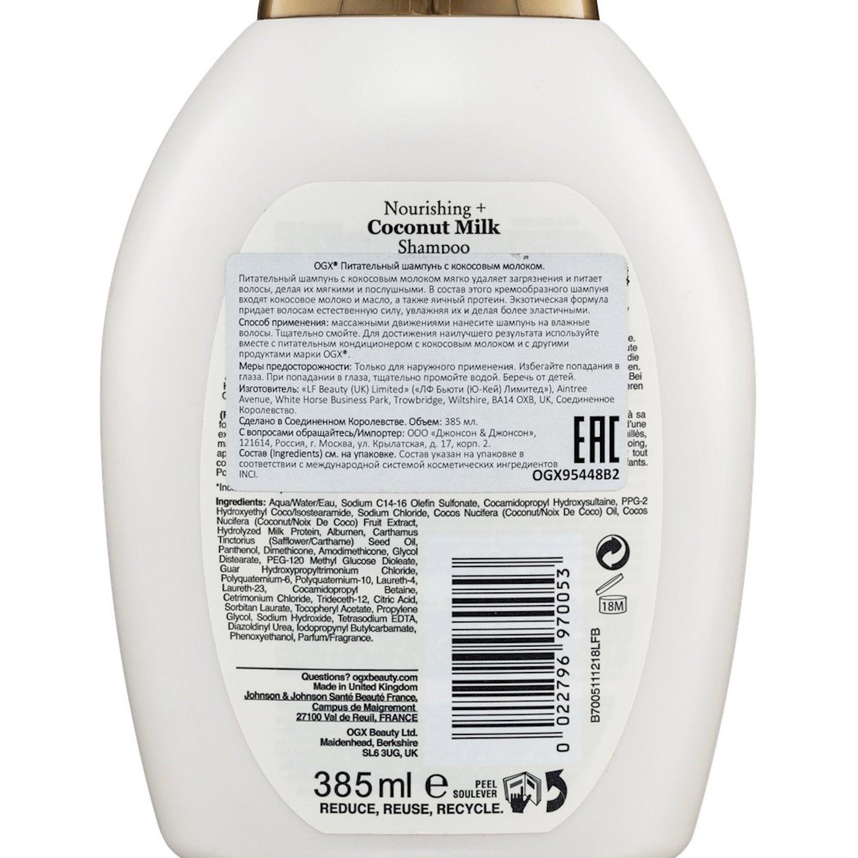 Şampun OGX Coconut Milk Qıdalandırıcı kokos yağı ilə 385 ml